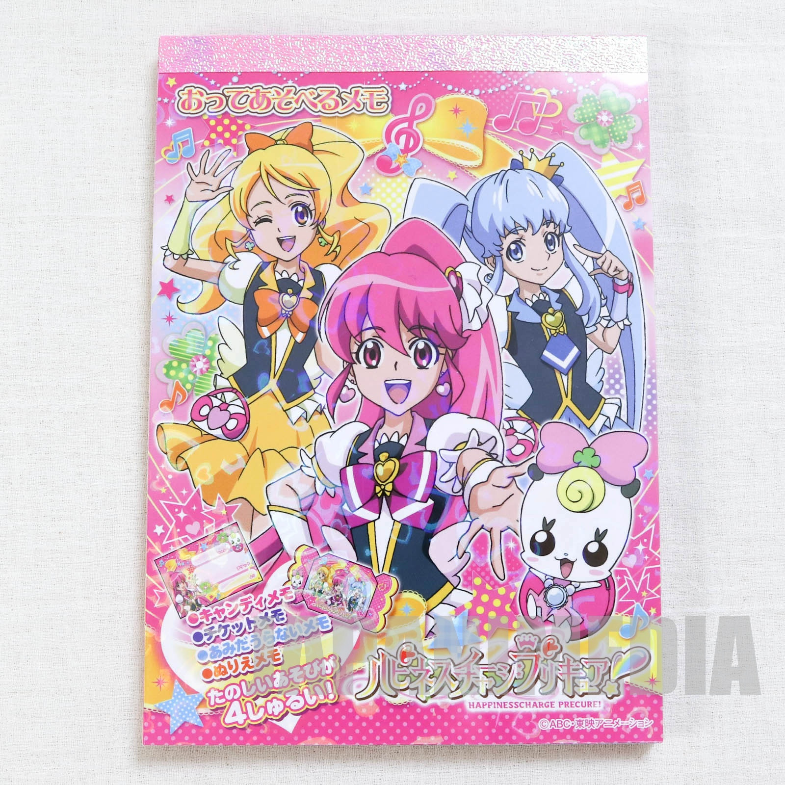 HappinessCharge PreCure!  Memo Pad with Sticker [Cure Lovely | Cure Princess | Cure Honey] JAPAN ANIME