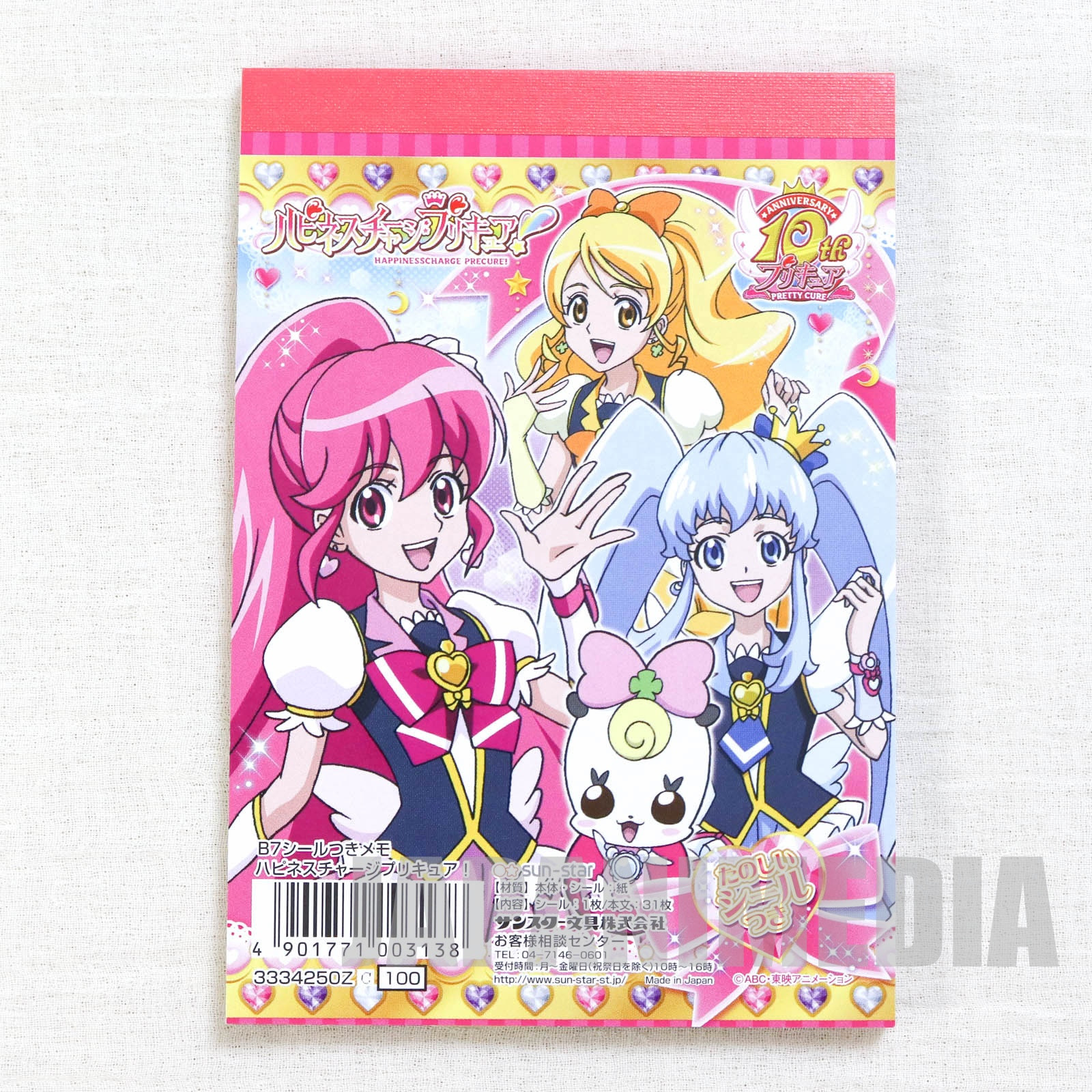 HappinessCharge PreCure!  Memo Pad with Sticker [Cure Lovely | Cure Princess | Cure Honey] JAPAN ANIME 2