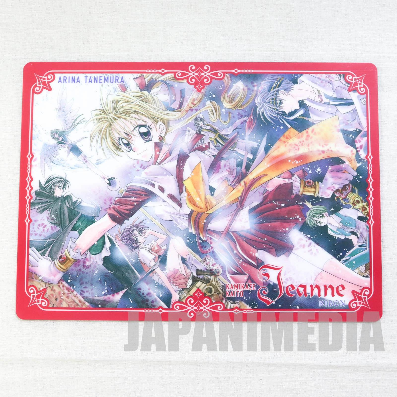 Kamikaze Kaitou Jeanne Picture Plastic Pencil Board Pad Shitajiki [Kaitou Jeanne | Kaitou Sinbad | Miyako Todaiji] JAPAN ANIME