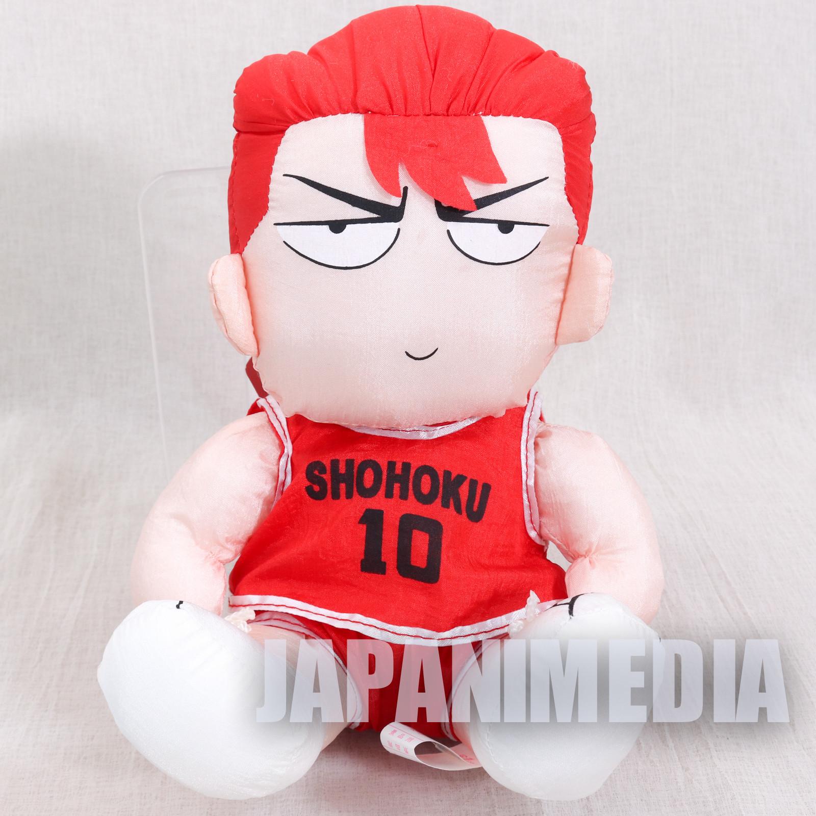 Retro RARE Slam Dunk Hanamichi Sakuragi Taffeta Plush Doll Banpresto JAPAN