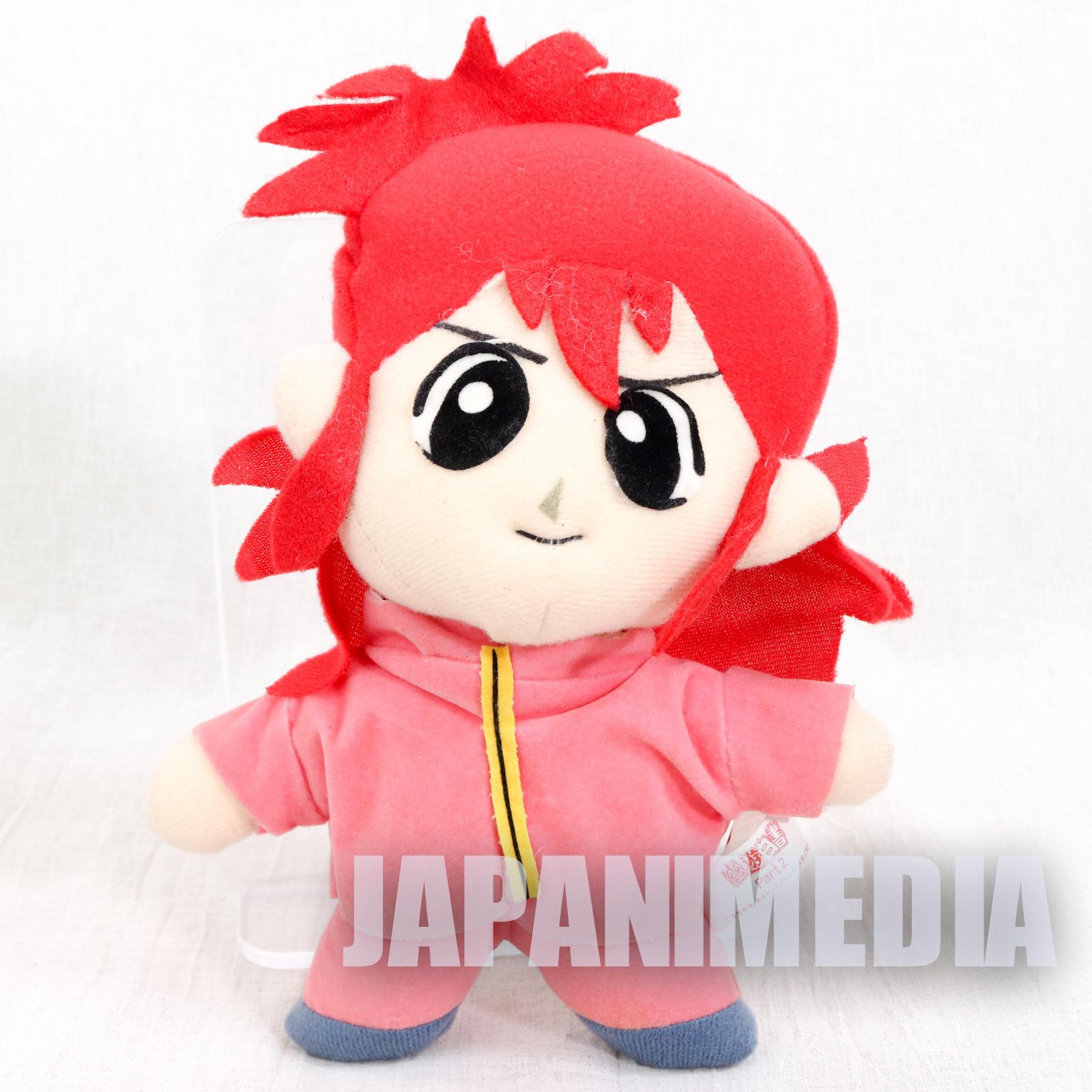 Yu Yu Hakusho Kurama Plush Doll Tomy JAPAN ANIME MANGA
