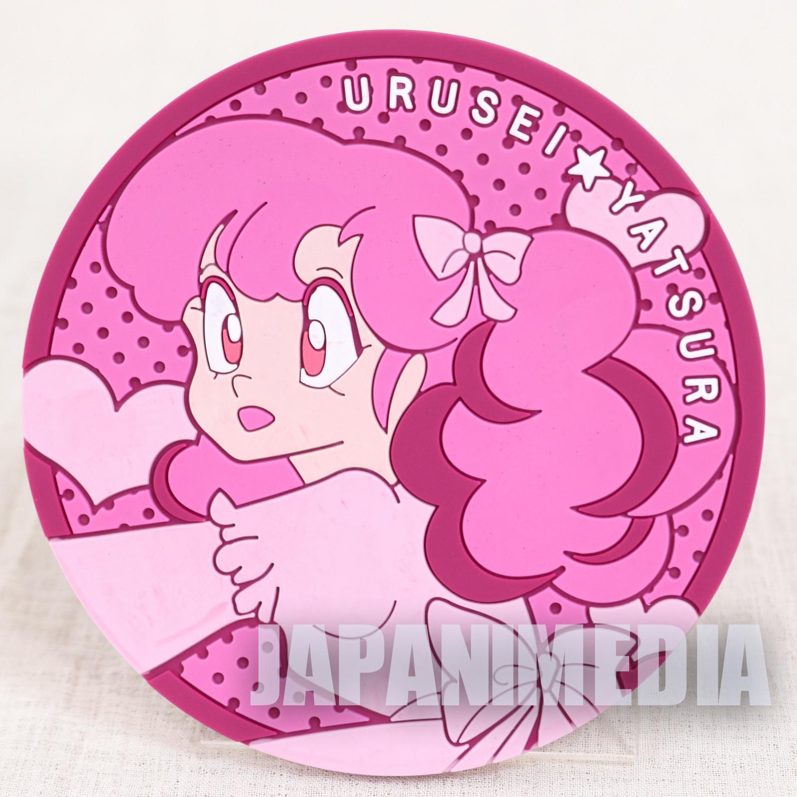 RARE!! Urusei Yatsura Rubber Coaster RAN JAPAN ANIME