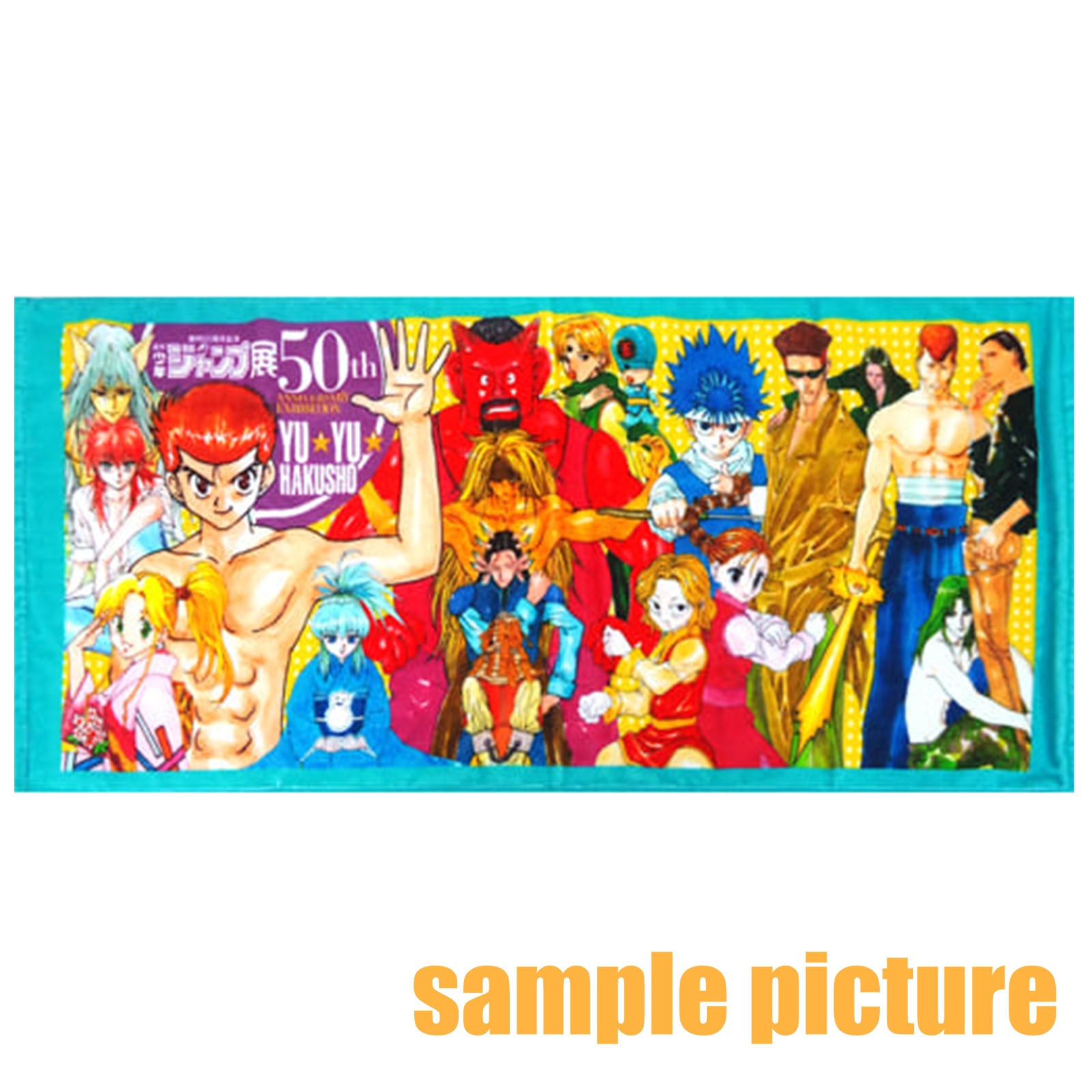Yu Yu Hakusho Face Towel Weekly Shonen Jump 50th Exhibition Shueisha JAPAN