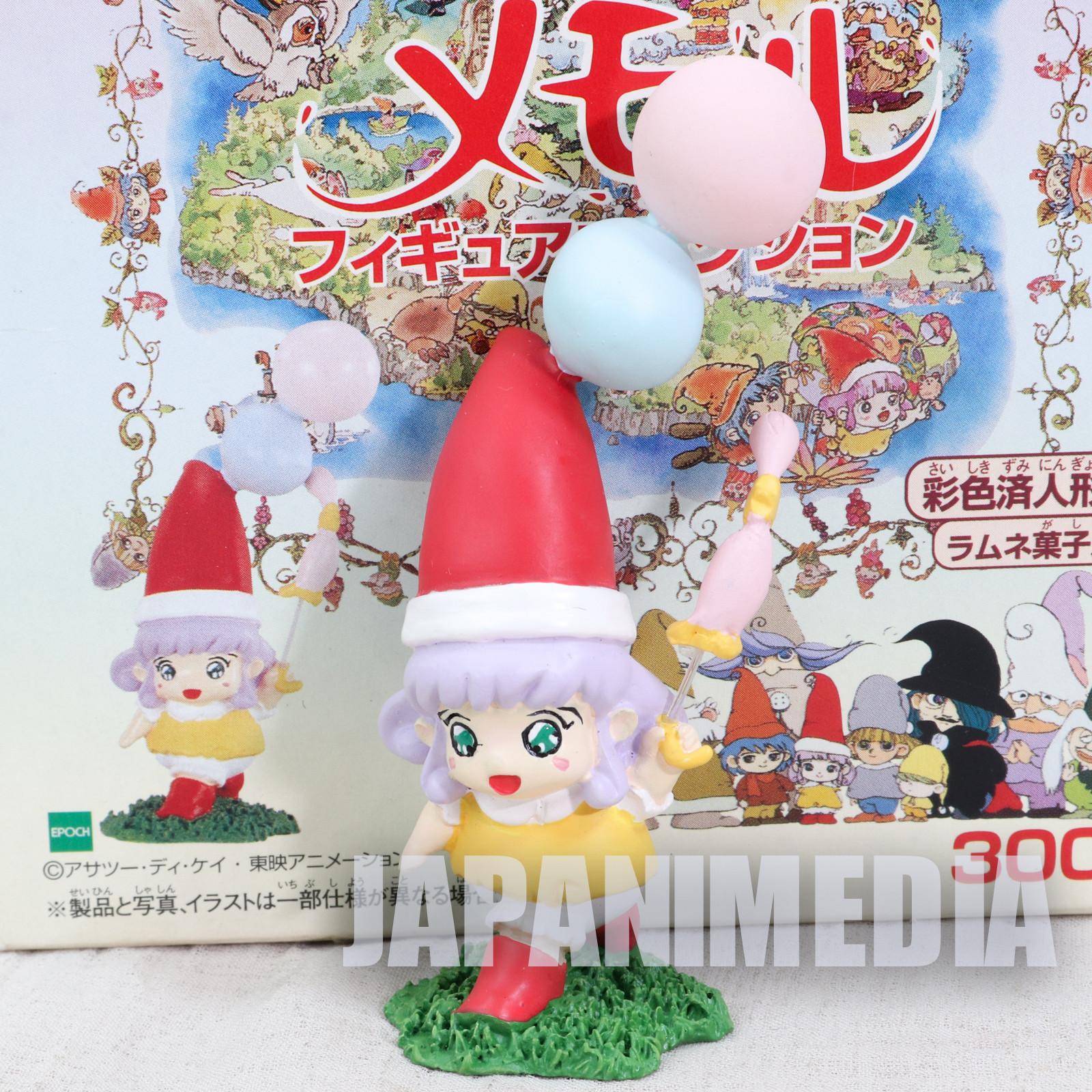 RARE! Memole Dolce Memole Mini Figure Soap Bubble ver. Epoch JAPAN