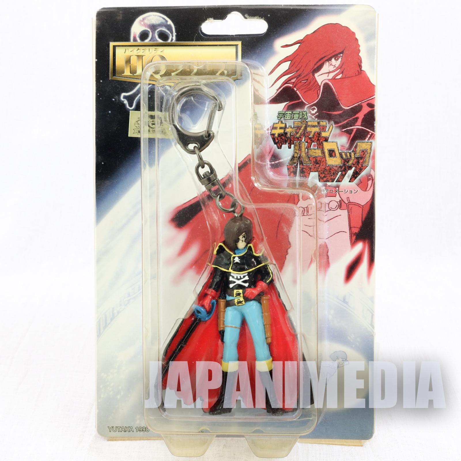 Space Pirate Captain Harlock Figure Key Chain JAPAN ANIME MANGA