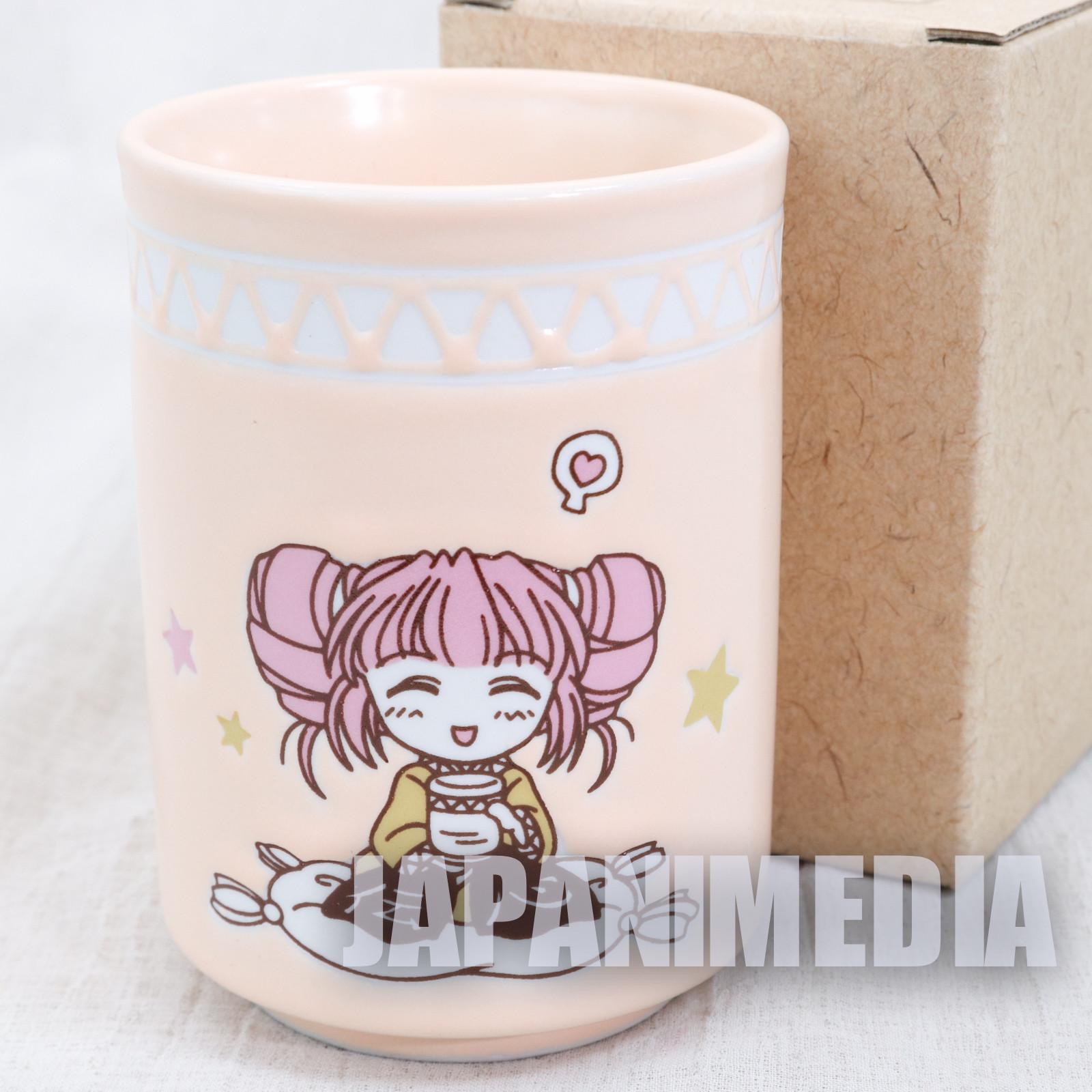RARE! Mamotte Shugogetten Risyu Yunomi Japanese Tea Cup