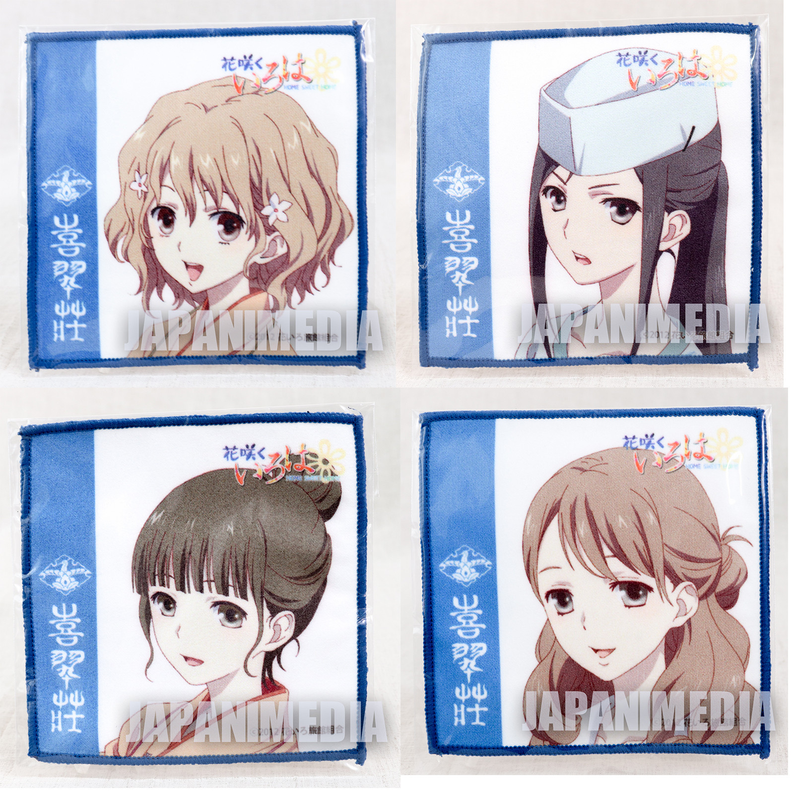 Hanasaku Iroha Cloth Coaster 4pc Set Minko Ohana Nako Yuina JAPAN ANIME