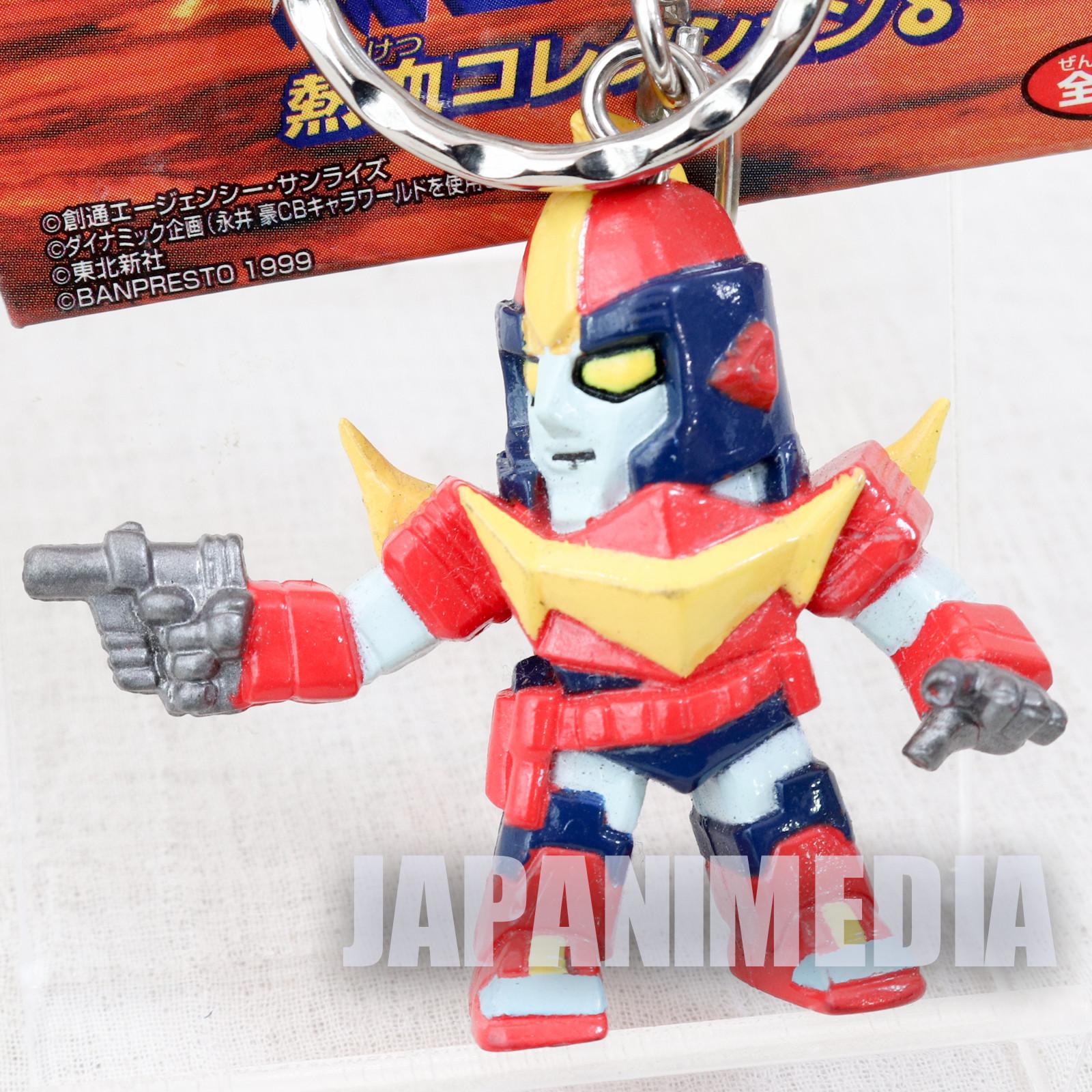Zambot 3 Super Zambo Ace Robot Wars Figure Key Chain JAPAN ANIME MANGA
