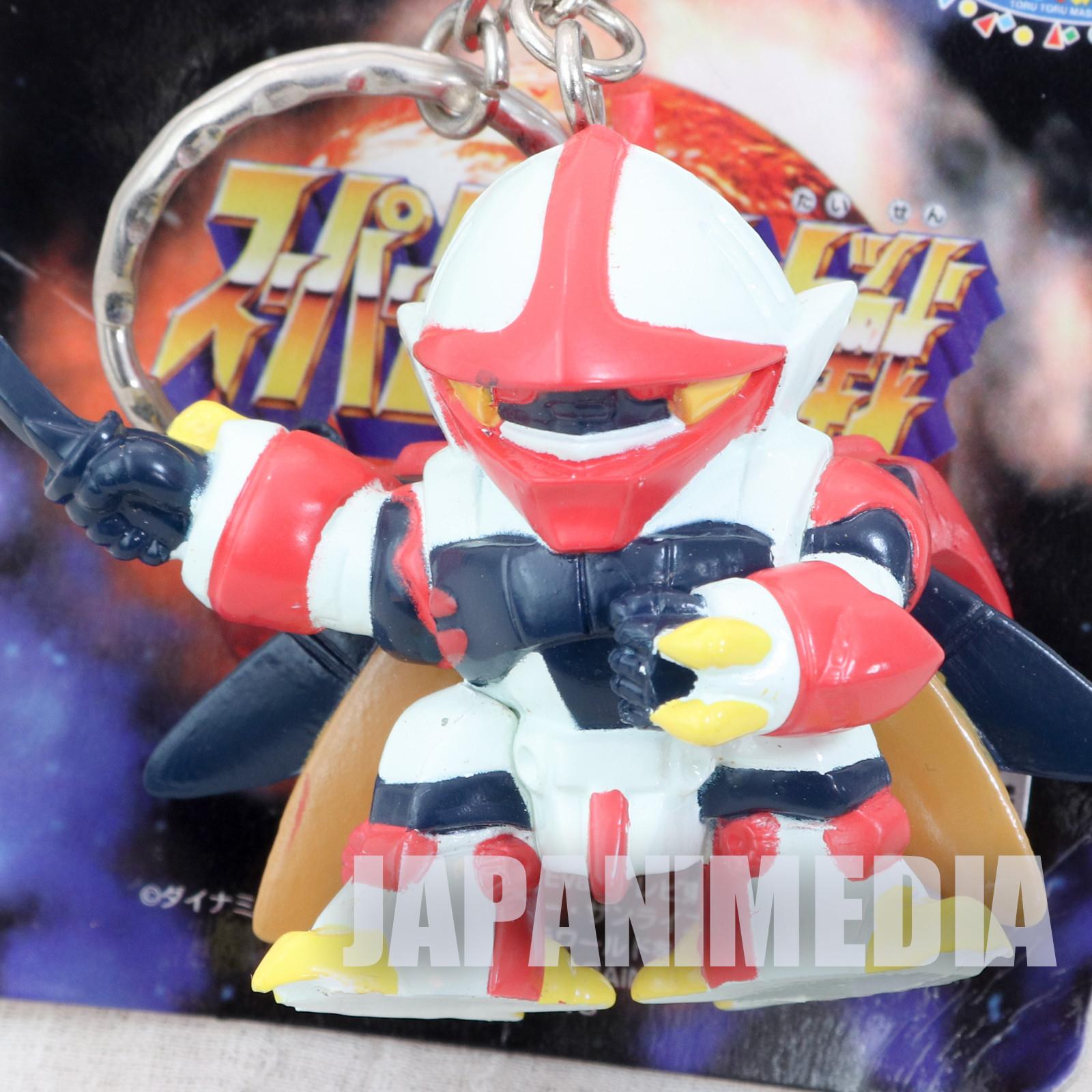 Aura Battler Billbine Robot Wars Figure Key Chain JAPAN ANIME MANGA