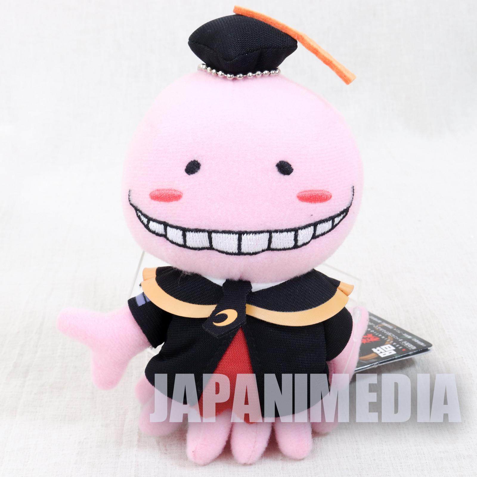 Assassination Classroom Ansatsu Kyoshitsu Koro Sensei Plush Doll Ballchain ANIME