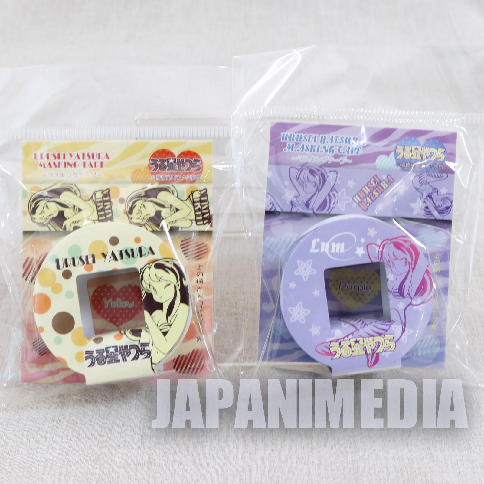 Urusei Yatsura Masking Tape 2ps Set JAPAN ANIME