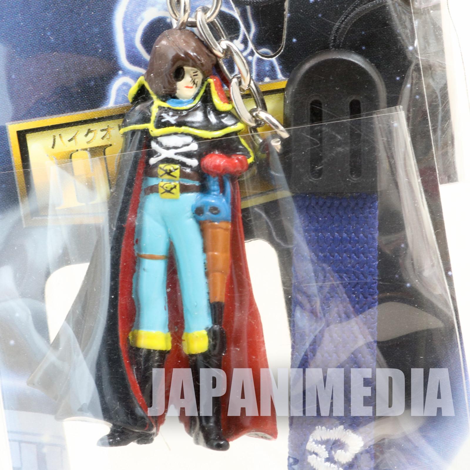 Space Pirate Captain Harlock Figure Strap JAPAN ANIME MANGA