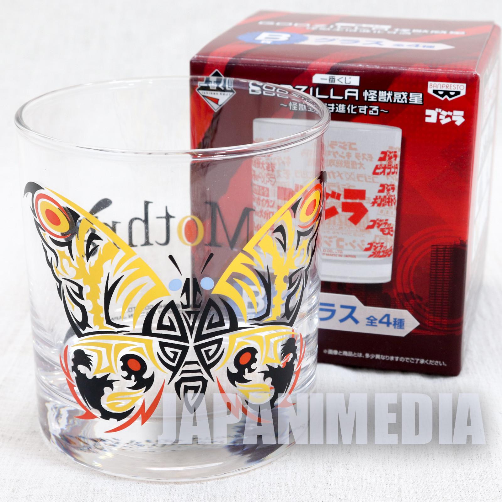 Godzilla Rock Glass #4 Mothra ver. Banpresto JAPAN TOKUSATSU