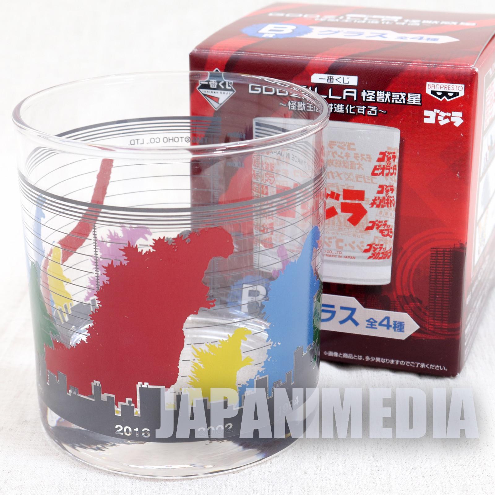Godzilla Rock Glass #2 Height comparison ver. Banpresto JAPAN TOKUSATSU