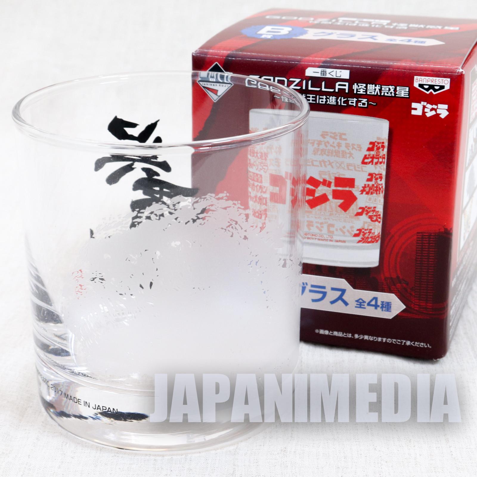 Godzilla Rock Glass #3 Shadow Picture Banpresto JAPAN TOKUSATSU
