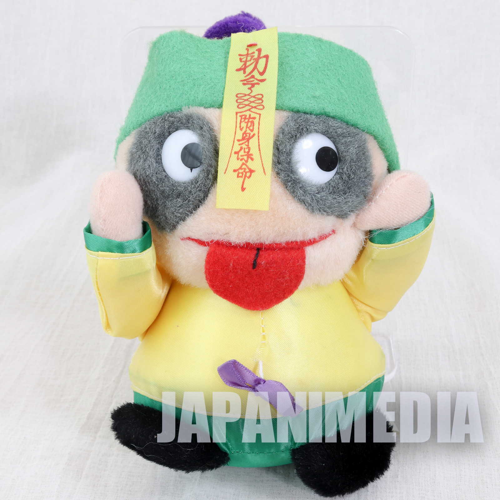 Retro RARE Mr. Vampire Jiangshi Hopping Zombie Plush Doll Yellow ver. SEGA JAPAN