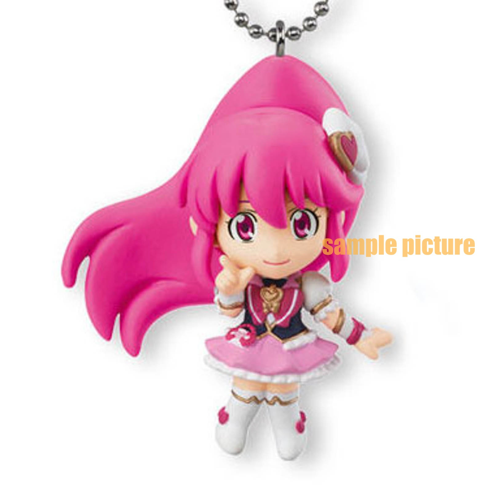 HappinessCharge PreCure! Cure Lovely Mascot Figure Ball Keychain JAPAN ANIME