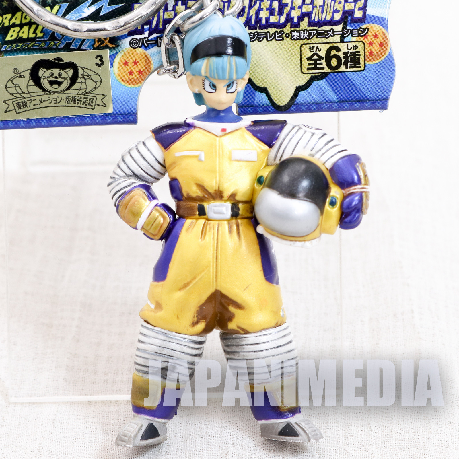 RARE! Dragon Ball Z Bulma Space Suits Super Coloring Figure Keychain Banpresto