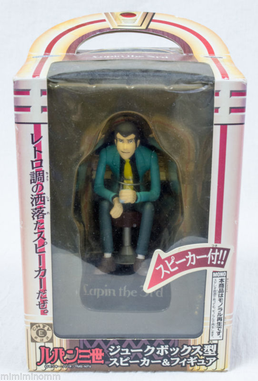 Lupin the Third (3rd) Lupin Jukebox Type Speaker & Figure Banpresto JAPAN ANIME 2