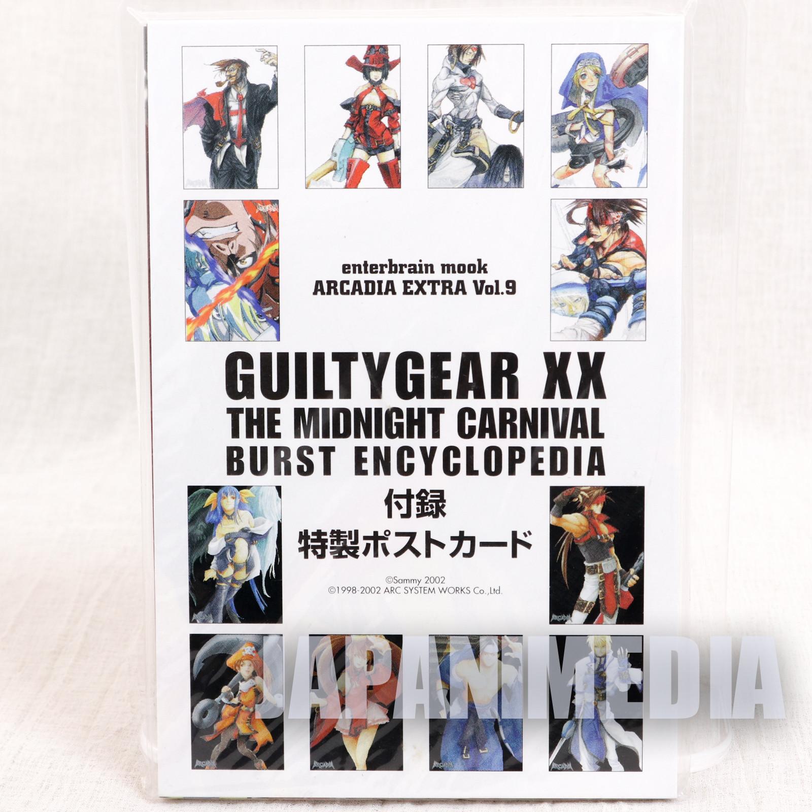 Retro RARE! Guilty Gear XX Post Card 20pc Set JAPAN GAME
