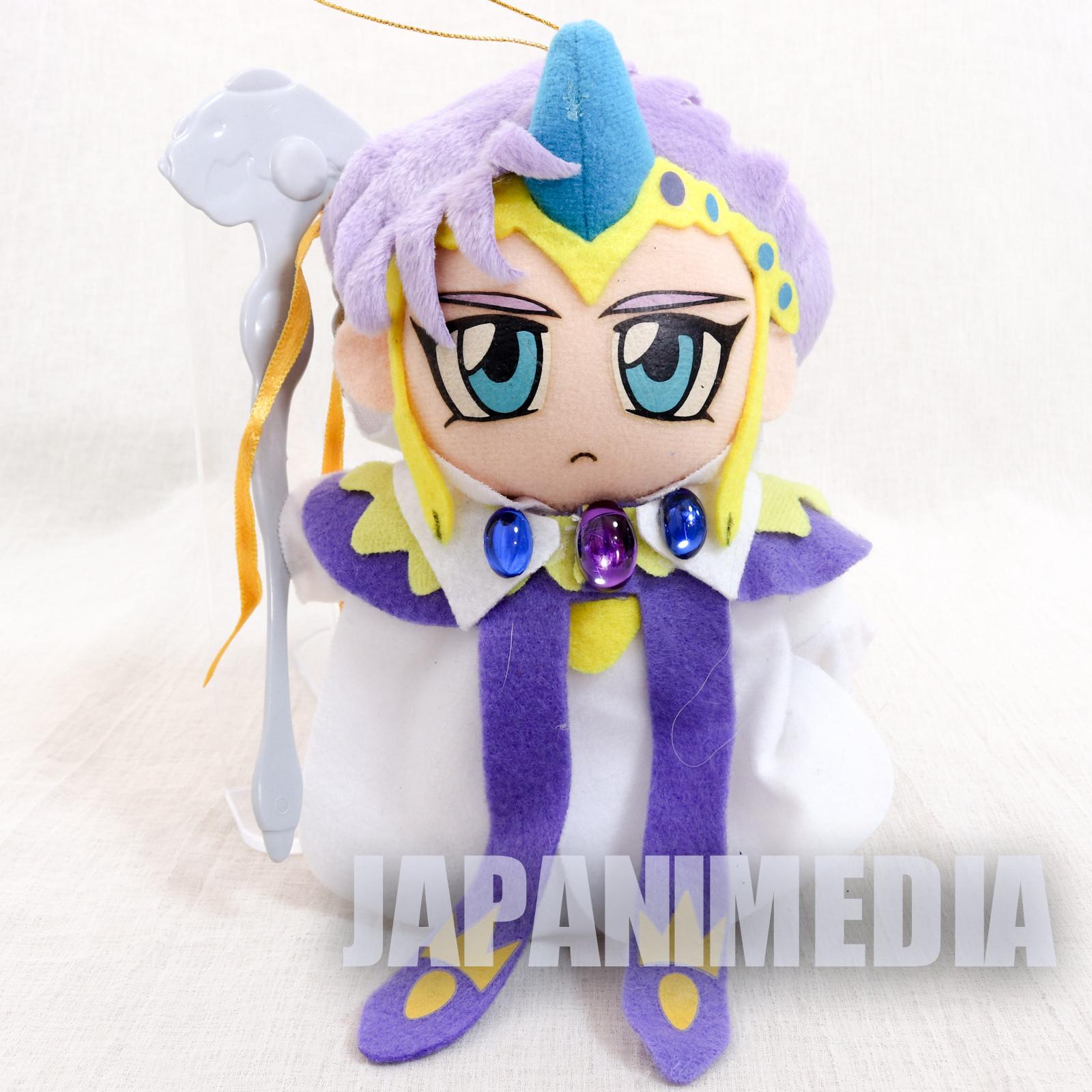 Retro Magic Knight Rayearth Clef Plush Doll SEGA CLAMP JAPAN