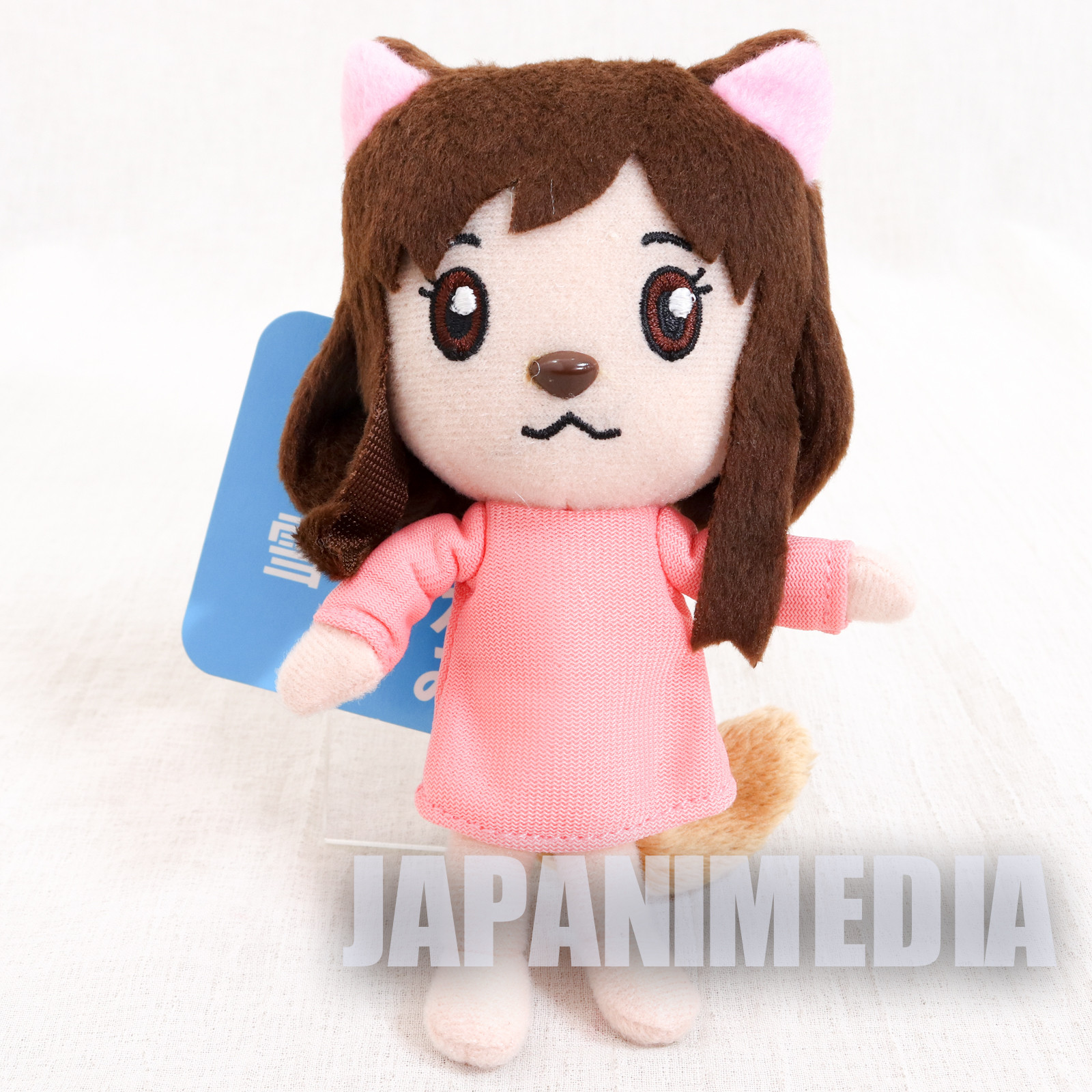 RARE! Wolf Children Yuki Mini Plush Doll JAPAN ANIME Ookami Kodomo