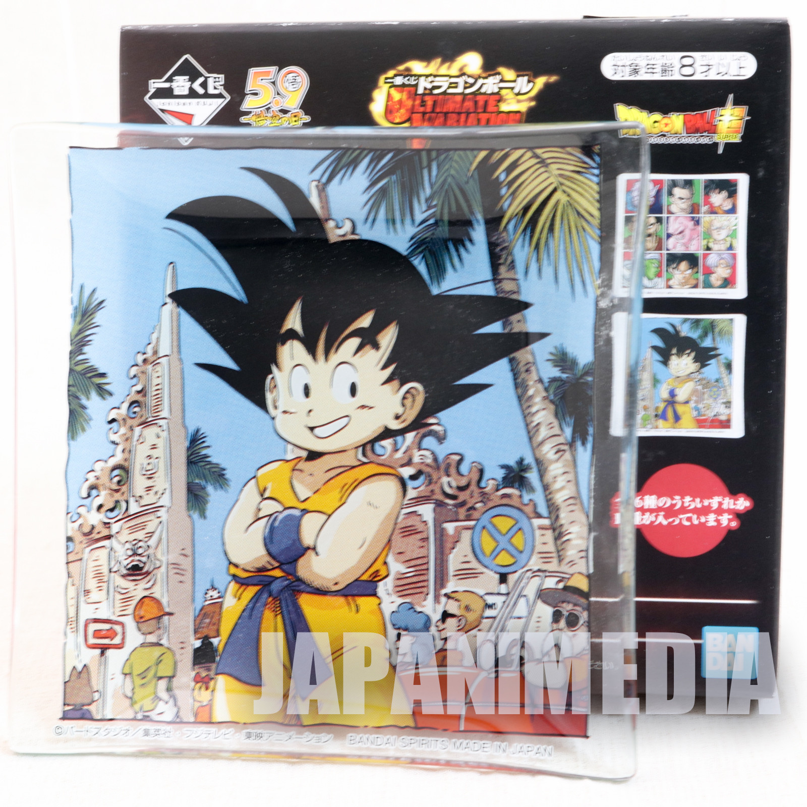 Dragon Ball Glass Plate #5 BANDAI JAPAN ANIME MANGA