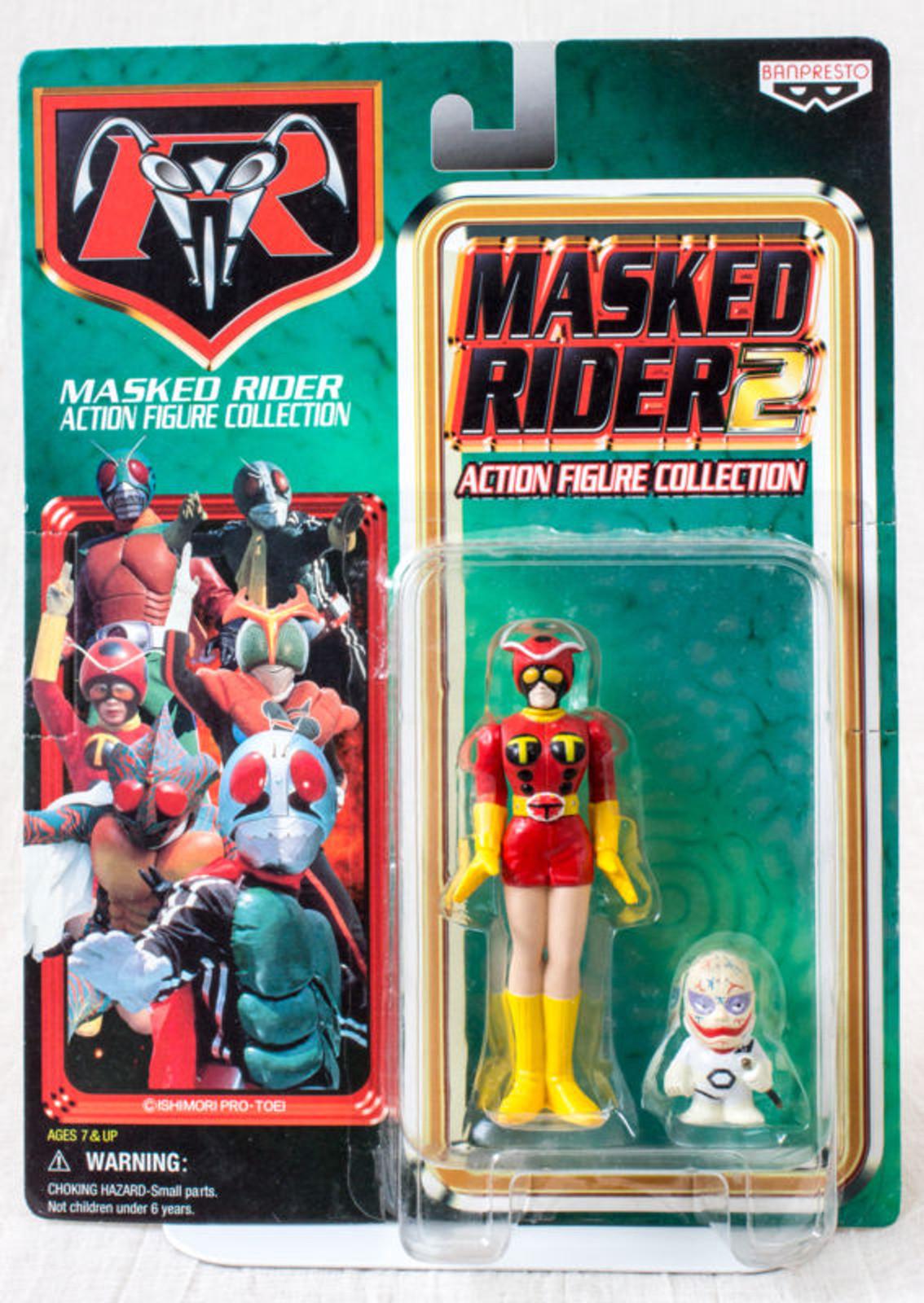 Kamen Rider Denpa Ningen Tackle Masked Rider 2 Action Figure Collection JAPAN TOKUSATSU