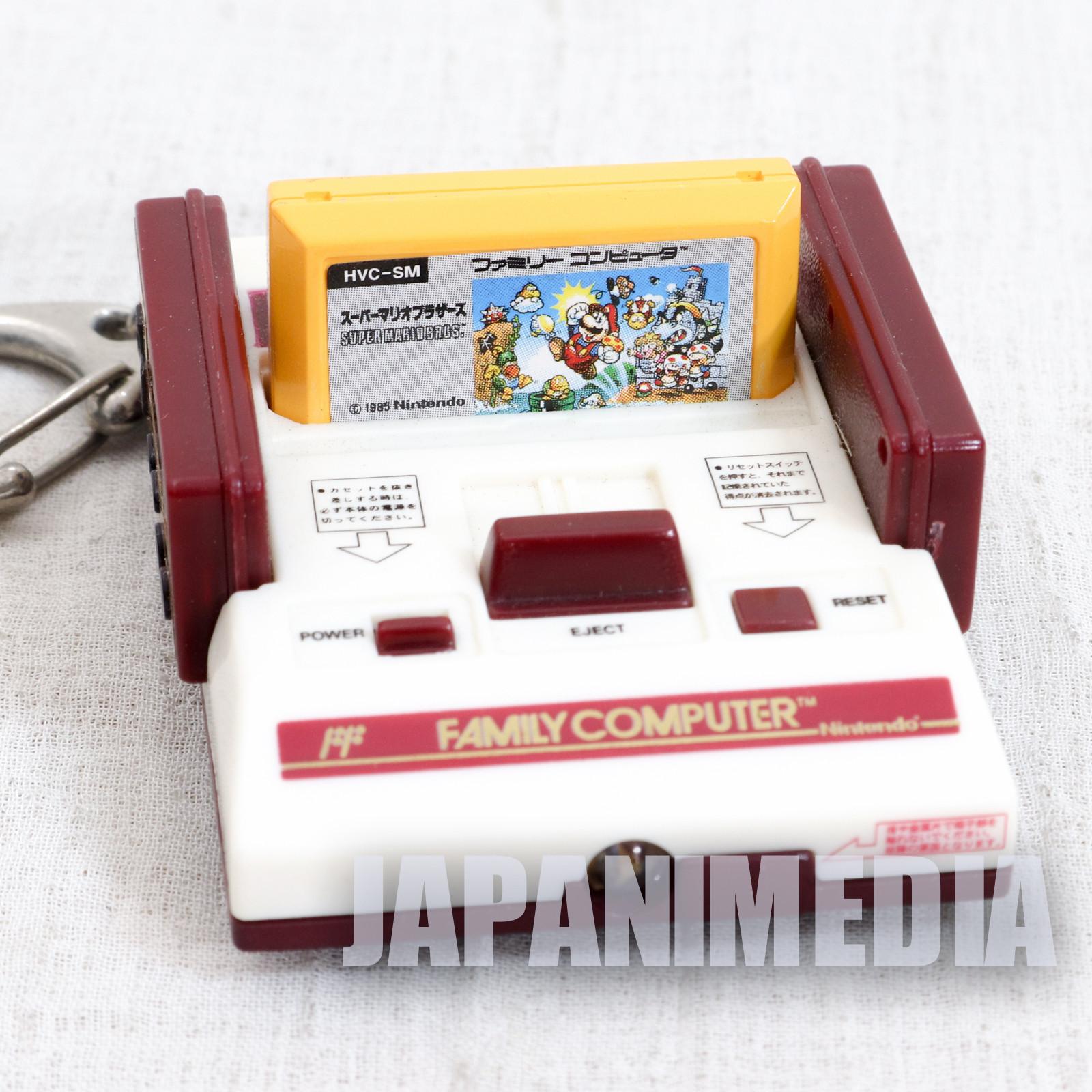 (JUNK ITEM) Nintendo Family Computer Super Mario Cassette Figure Key Chain Famicom NES