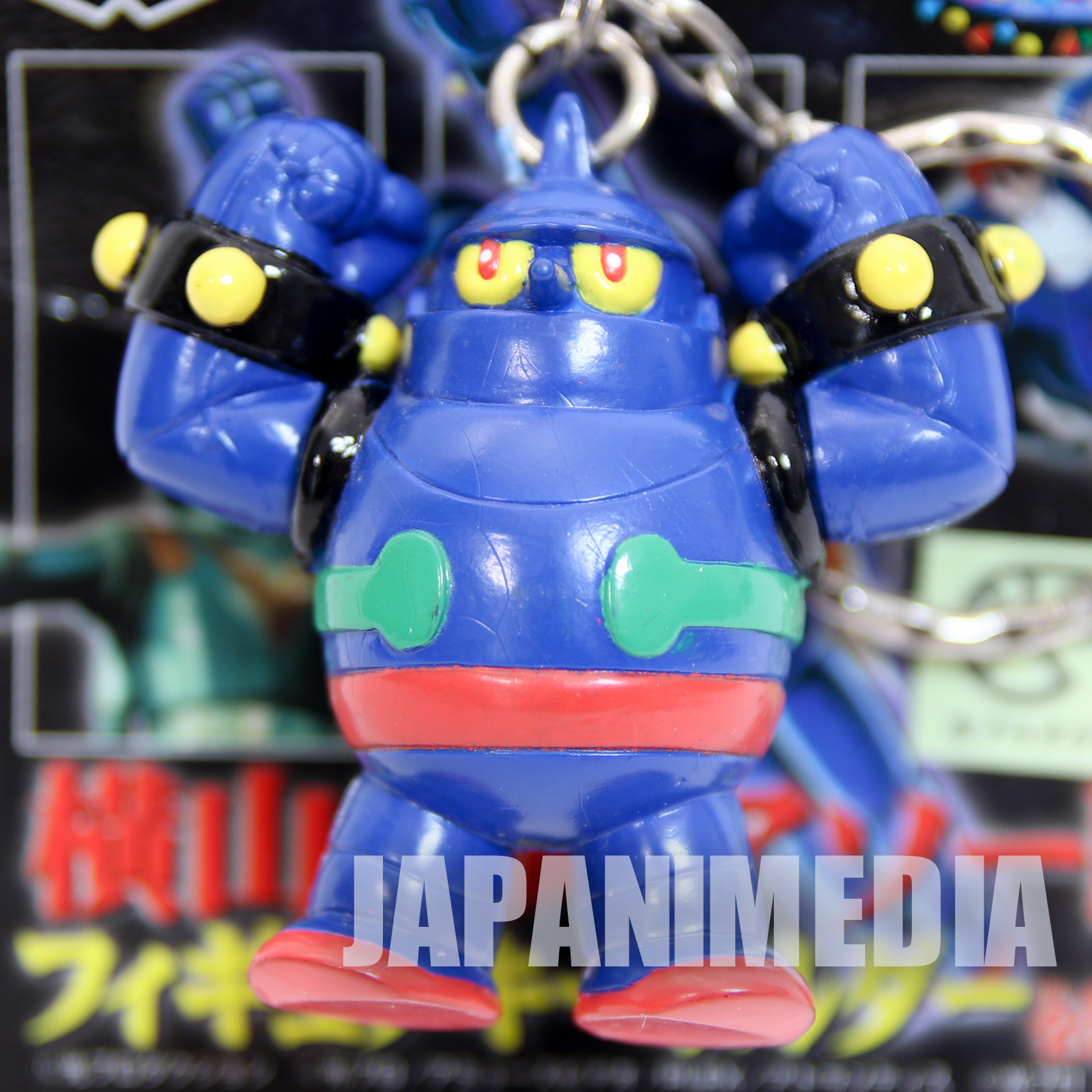 Gigantor Tetsujin 28  Figure Key Chain Banpresto JAPAN ANIME MANGA