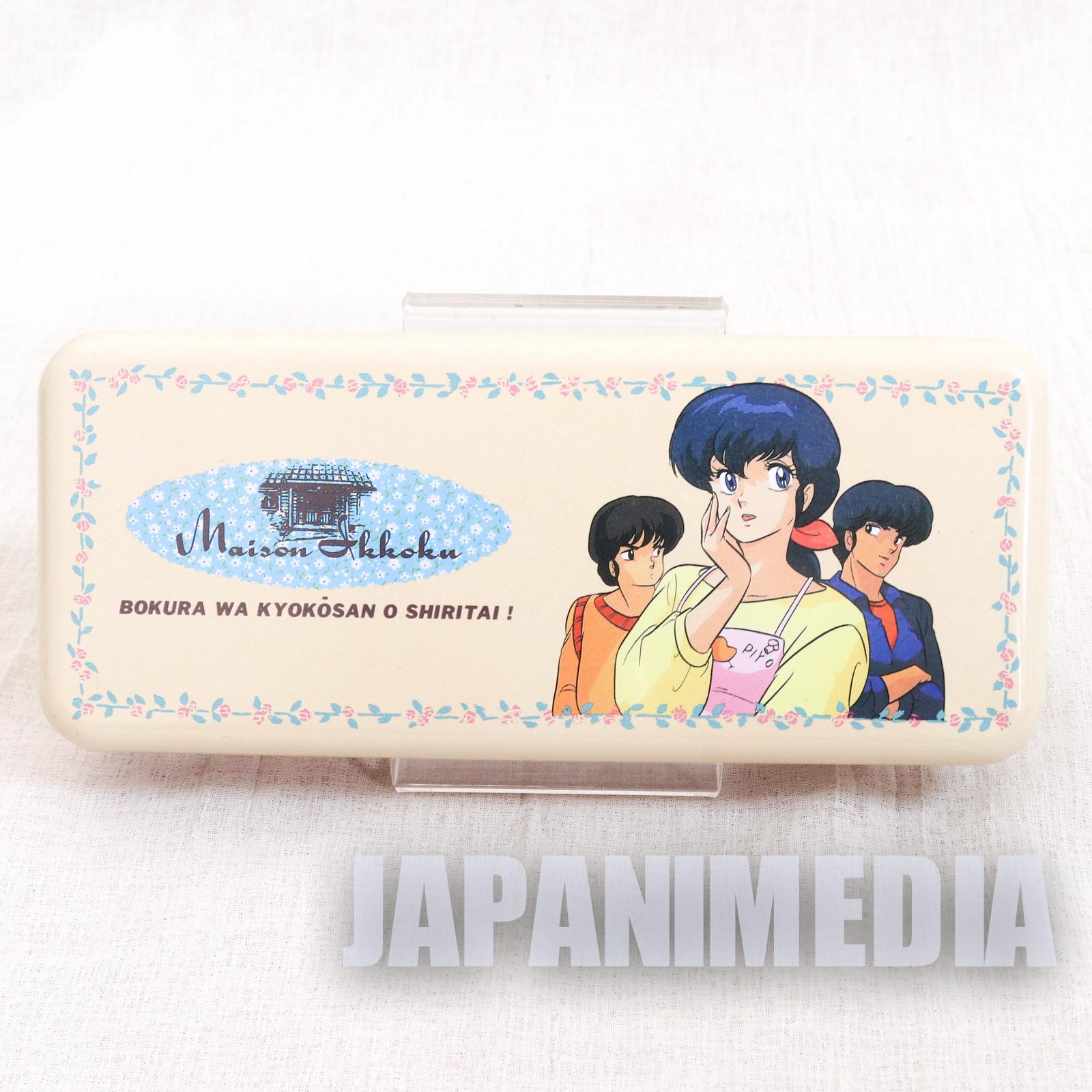 Maison Ikkoku Metal Can Pen Case JAPAN ANIME MANGA RUMIKO TAKAHASHI 4