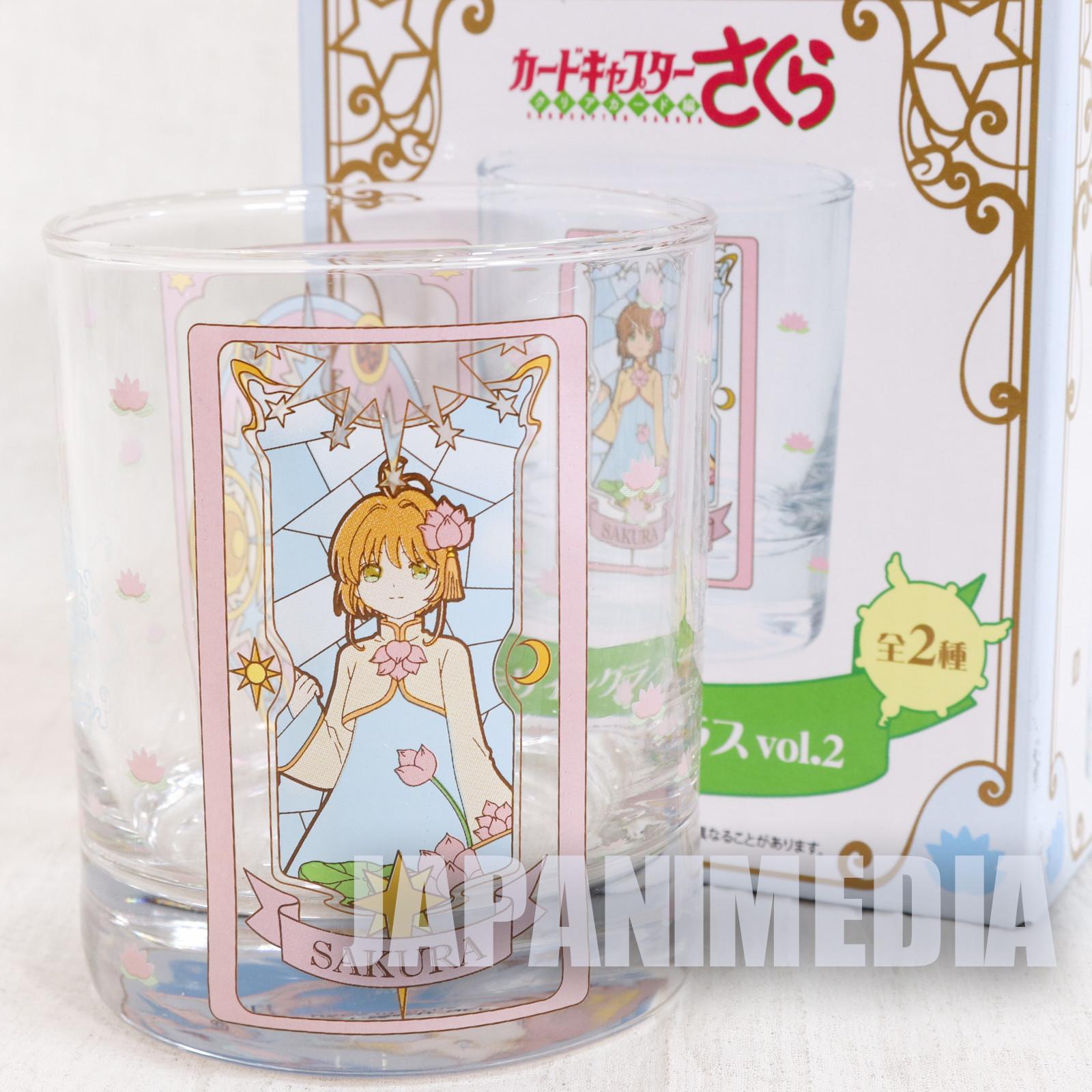 Cardcaptor Sakura Design Glass Vol.2 CLAMP JAPAN ANIME MANGA