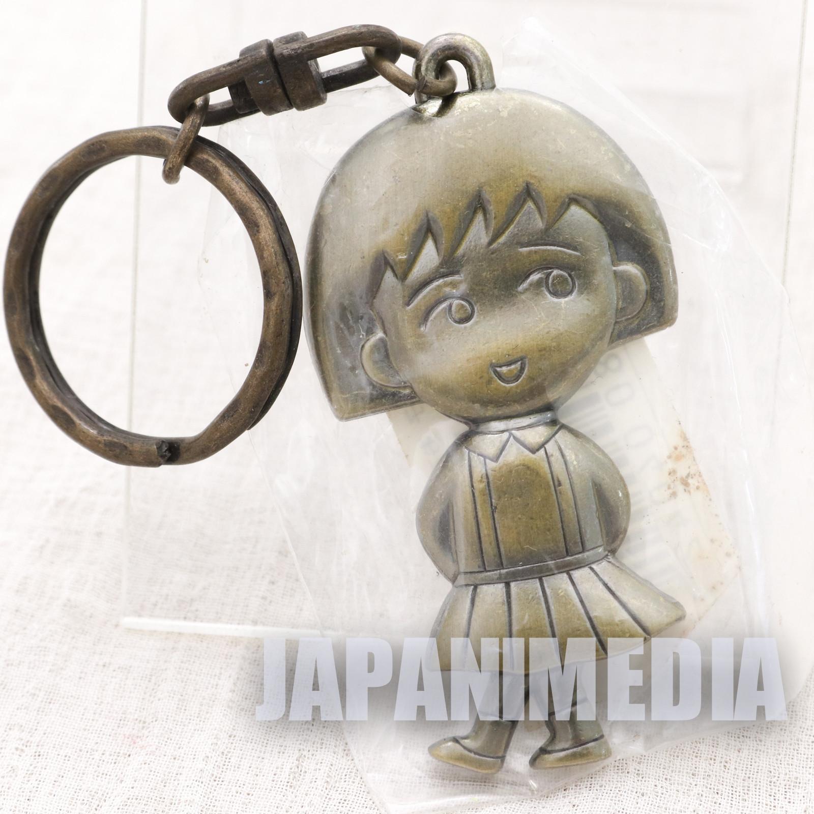 Retro RARE! Chibi Maruko Chan Metal Mascot Keychain #1 JAPAN ANIME MANGA