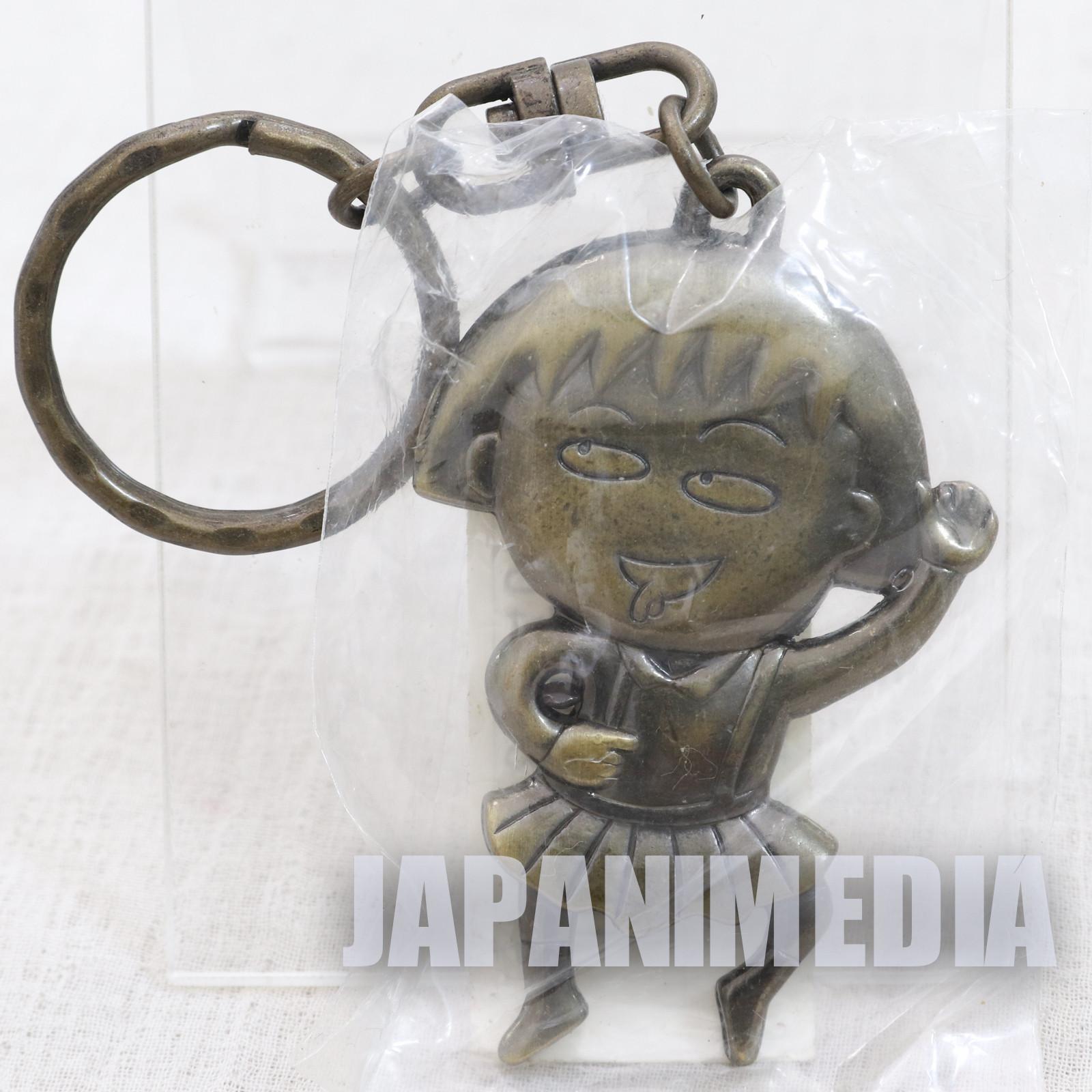Retro RARE! Chibi Maruko Chan Metal Mascot Keychain #2 JAPAN ANIME MANGA