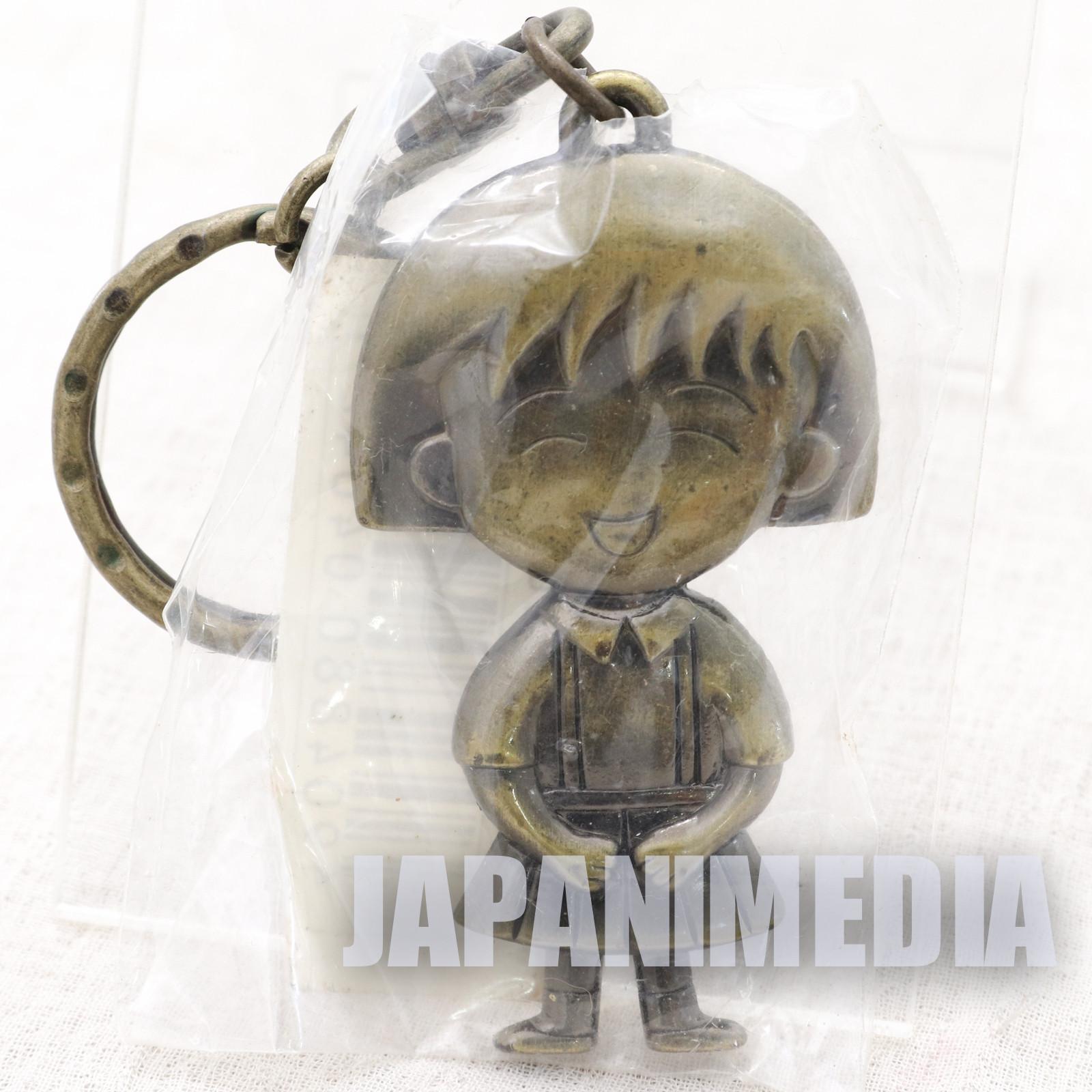 Retro RARE! Chibi Maruko Chan Metal Mascot Keychain #3 JAPAN ANIME MANGA