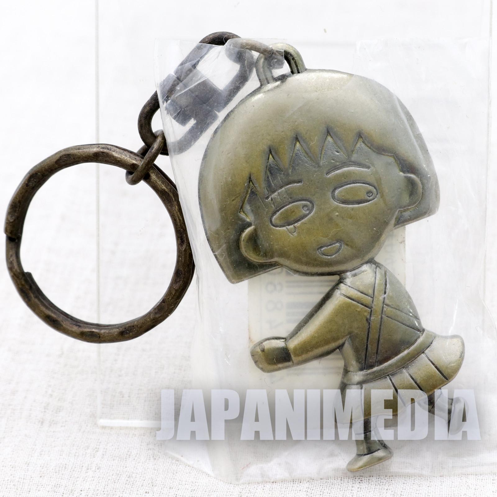 Retro RARE! Chibi Maruko Chan Metal Mascot Keychain #4 JAPAN ANIME MANGA