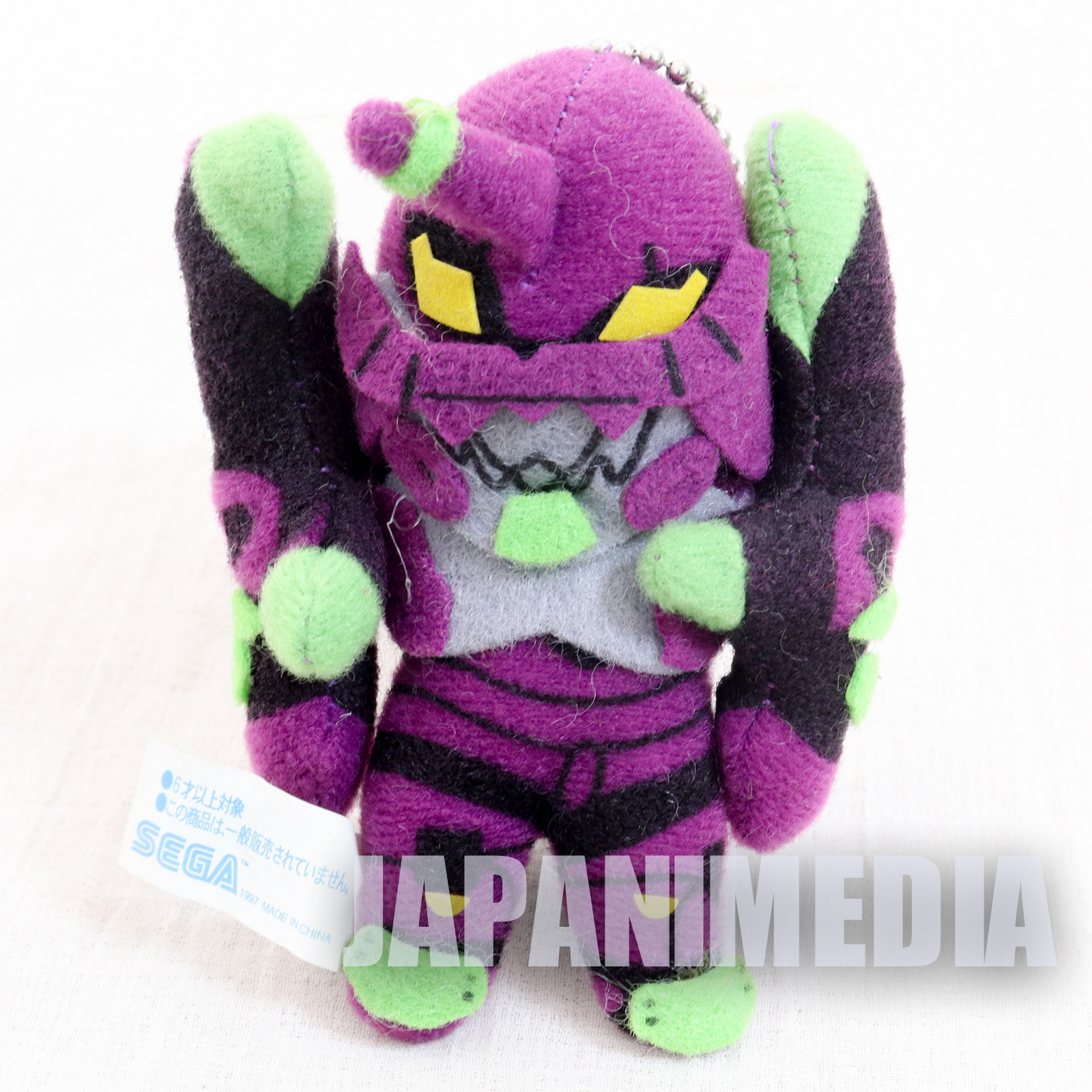 Evangelion EVA-01 Mini Plush Doll Figure Ball chain SEGA JAPAN