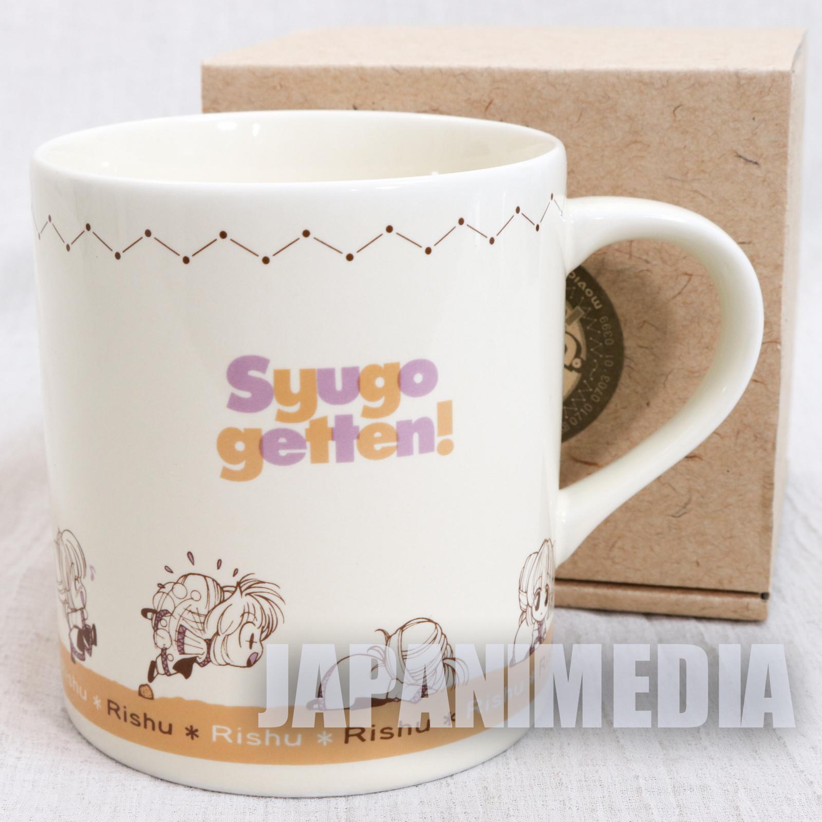 RARE! Mamotte Shugogetten Risyu Mug Movic JAPAN ANIME