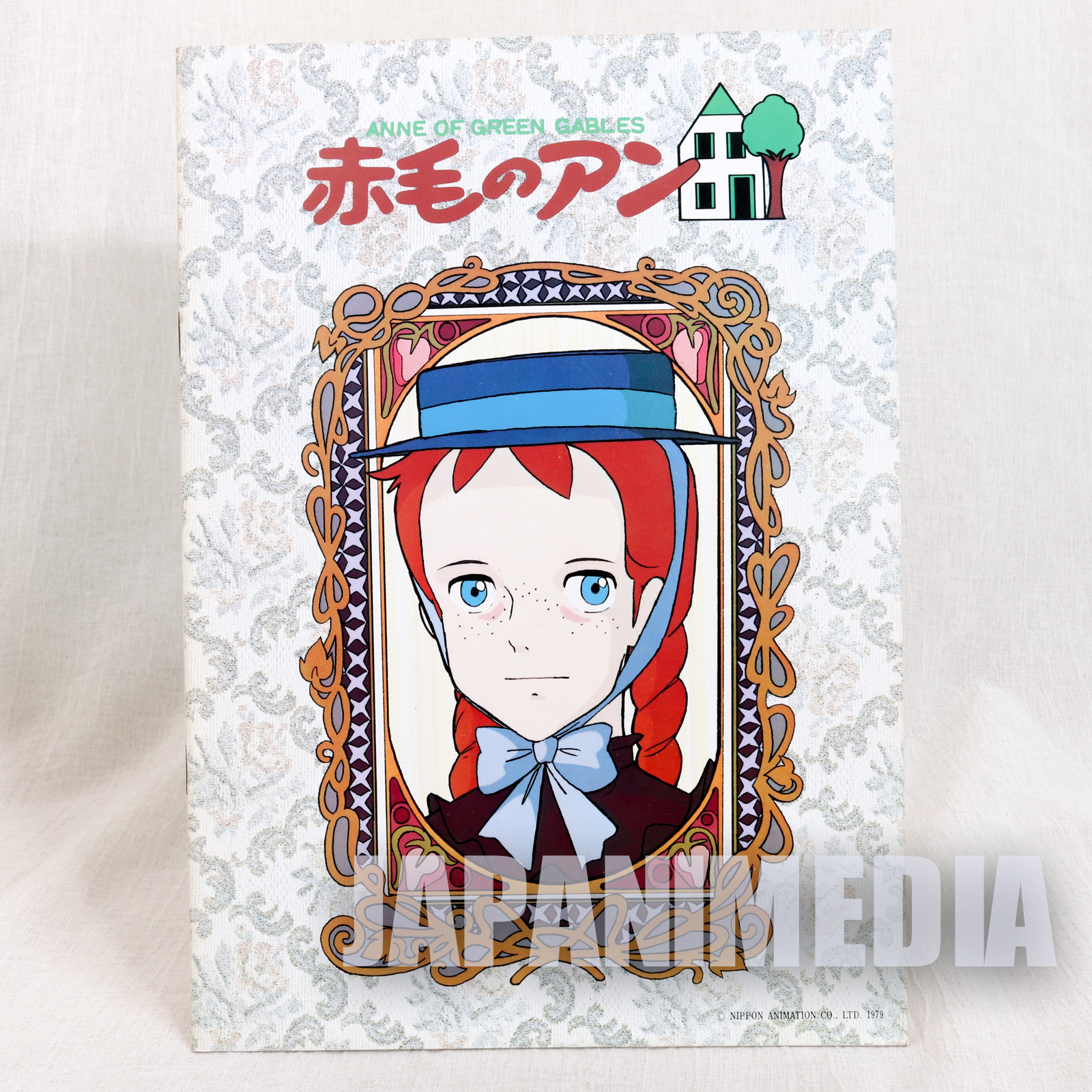 Anne of Green Gables A4 Size Program Book World Masterpiece JAPAN ANIME