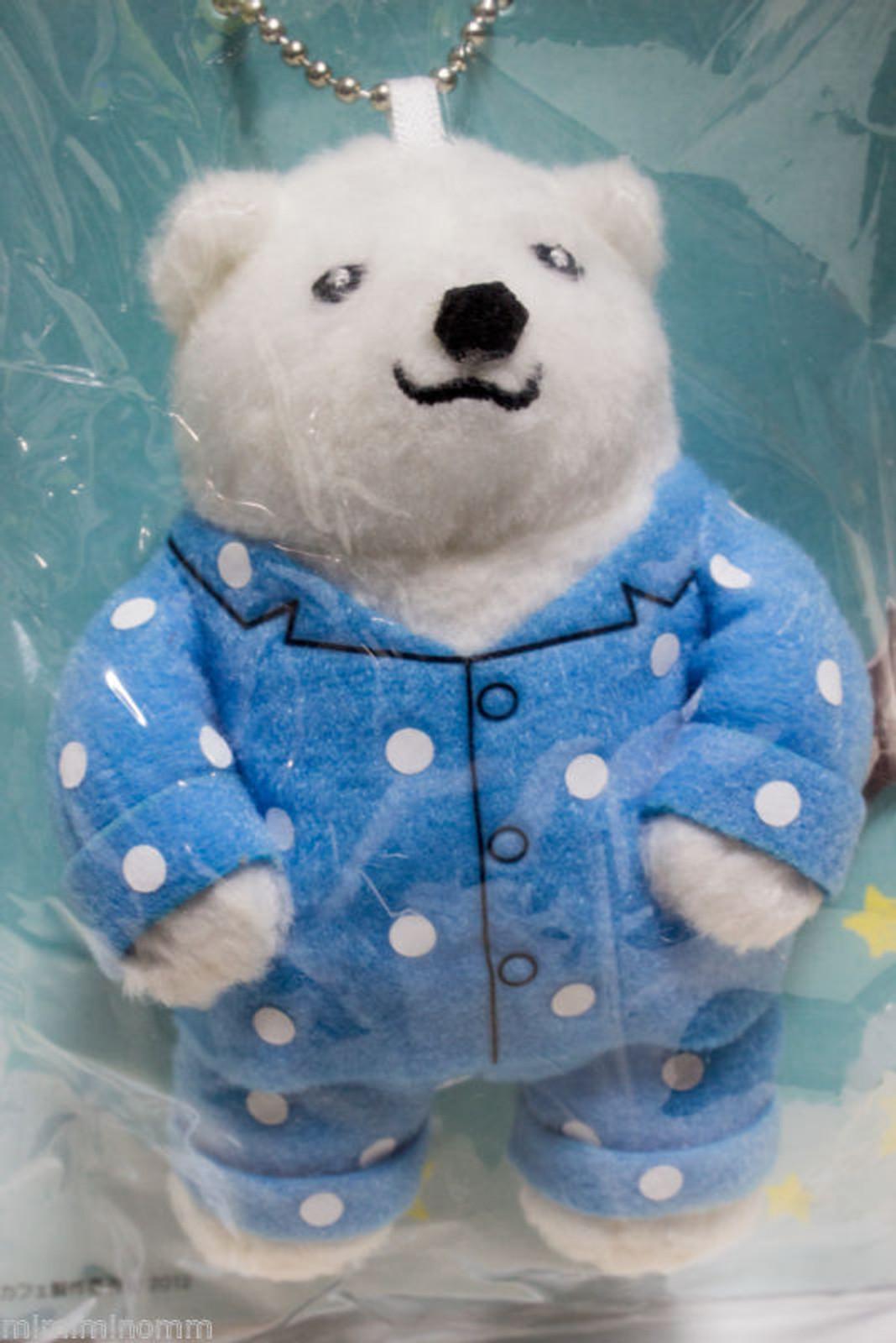 Shirokuma Cafe Polar Bear Pajamas Plush Doll Mascot Ball Chain JAPAN ANIME