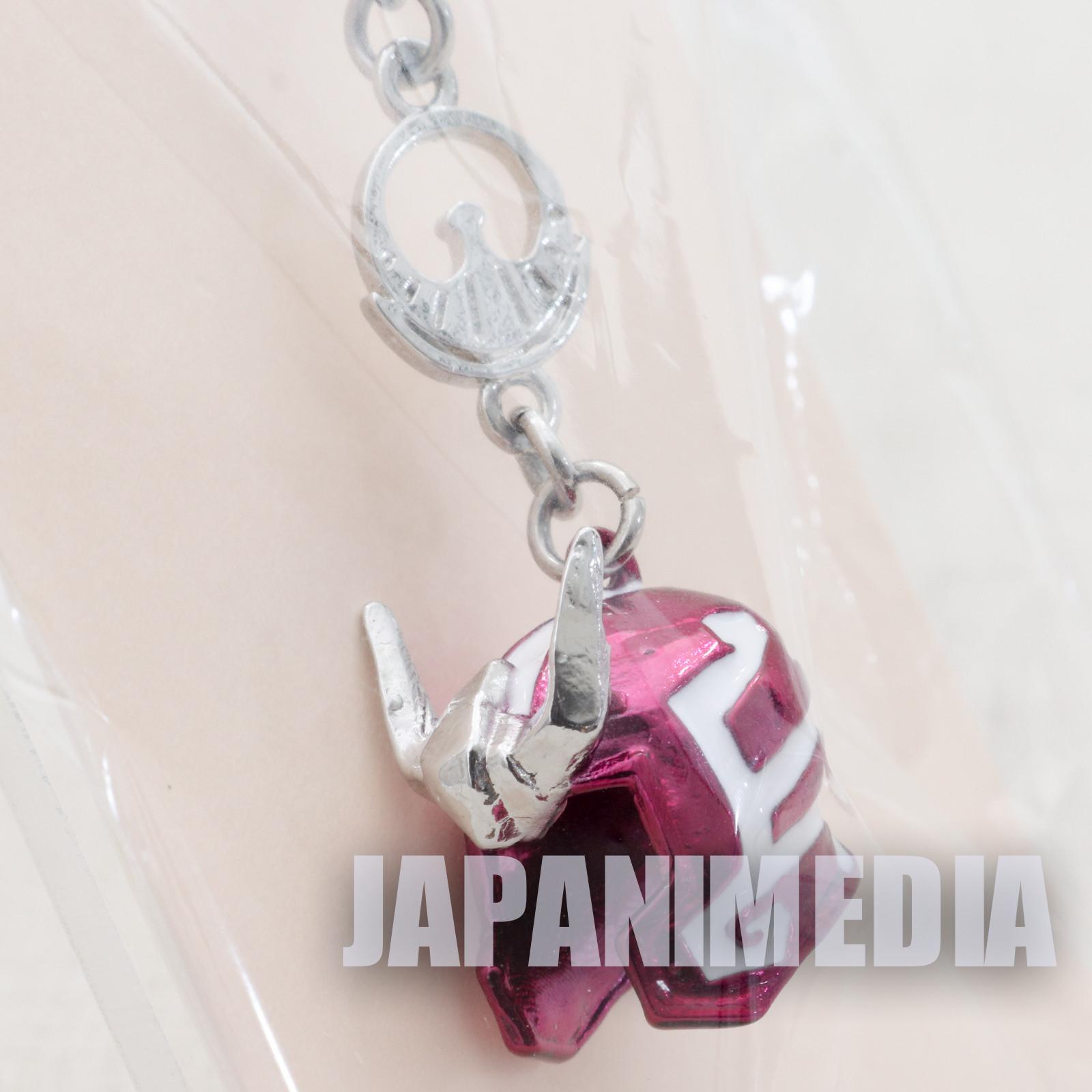 Saint Seiya Andromeda Shun Helmet Metal Mascot Charm BANDAI JAPAN ANIME