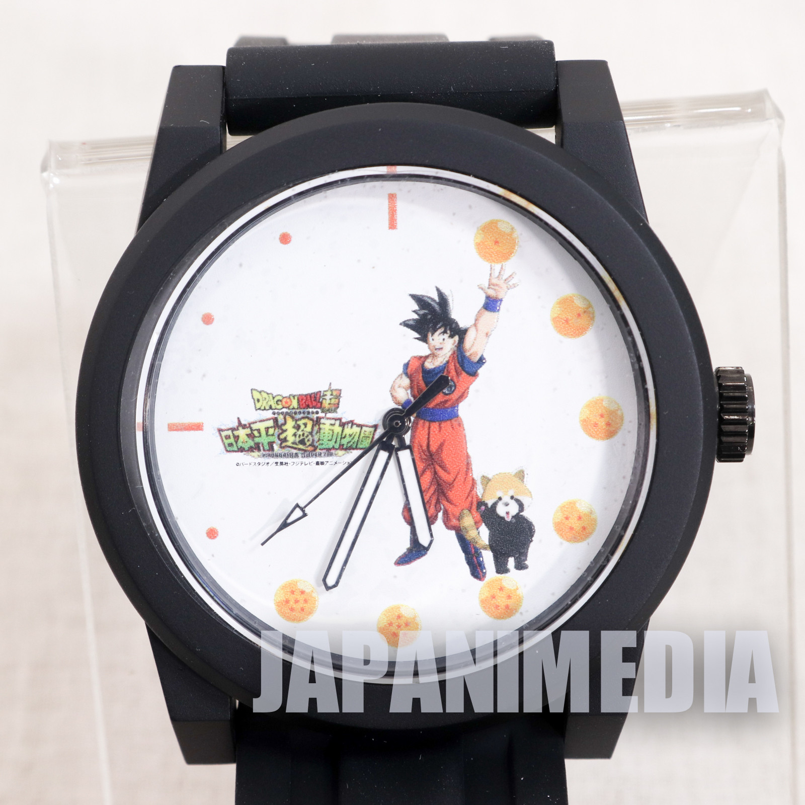 Dragon Ball Super Wrist Watch Son Gokou & Red Panda Nippondaira Zoo Limited JAPAN