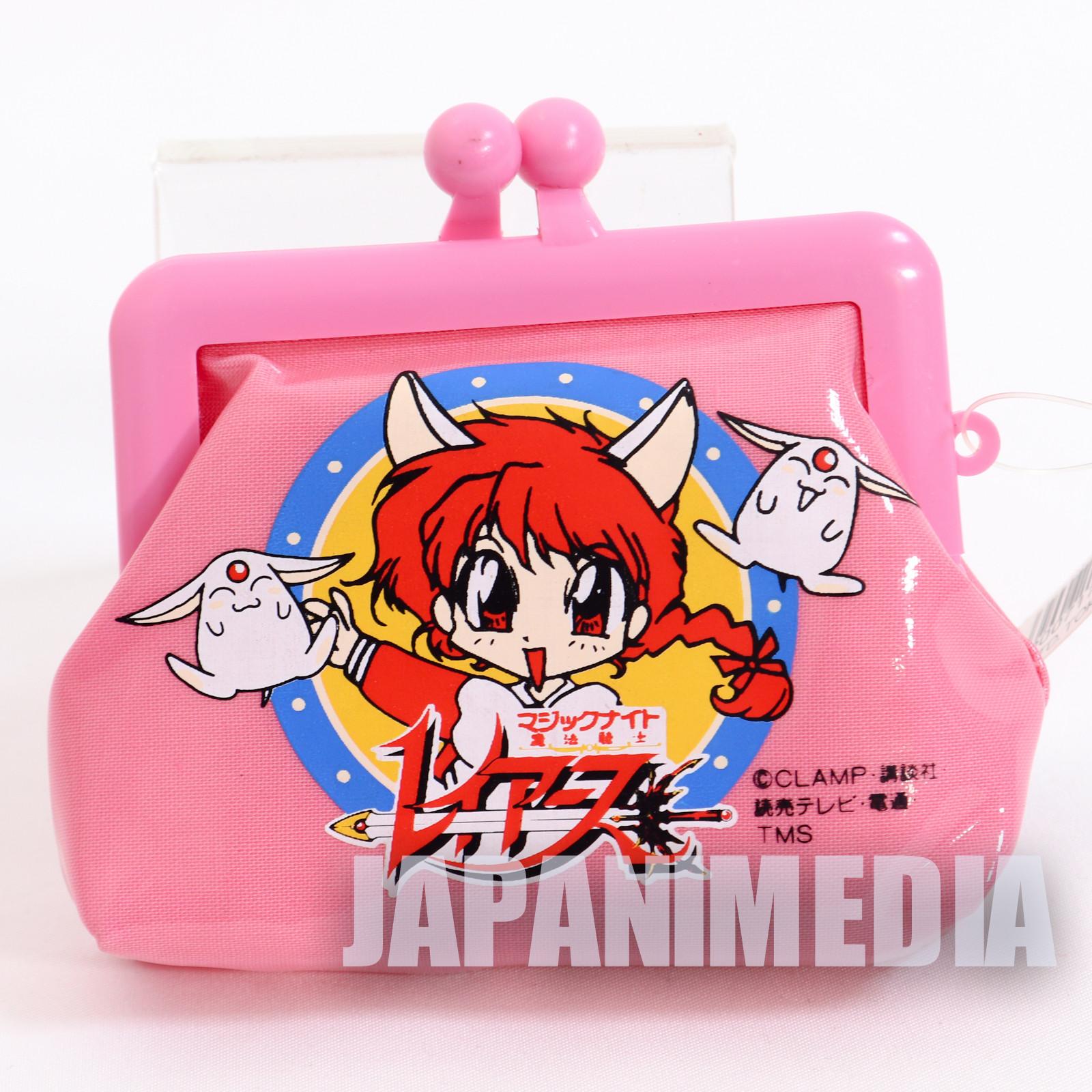 Retro Magic Knight Rayearth Hikaru Shido Purse Coin Case Pink ver. JAPAN