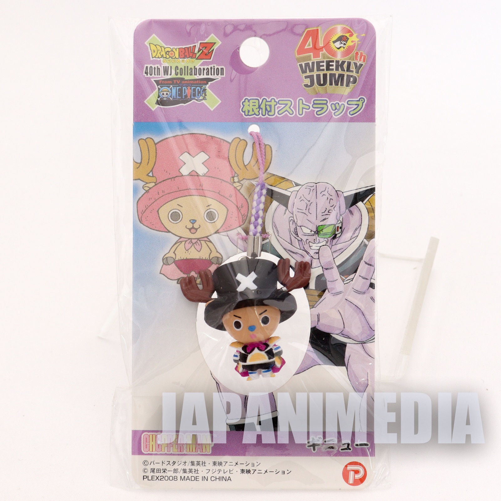 Dragon Ball Z x ONE PIECE Chopper Man x Ginyu Ginew Figure Strap JAPAN ANIME