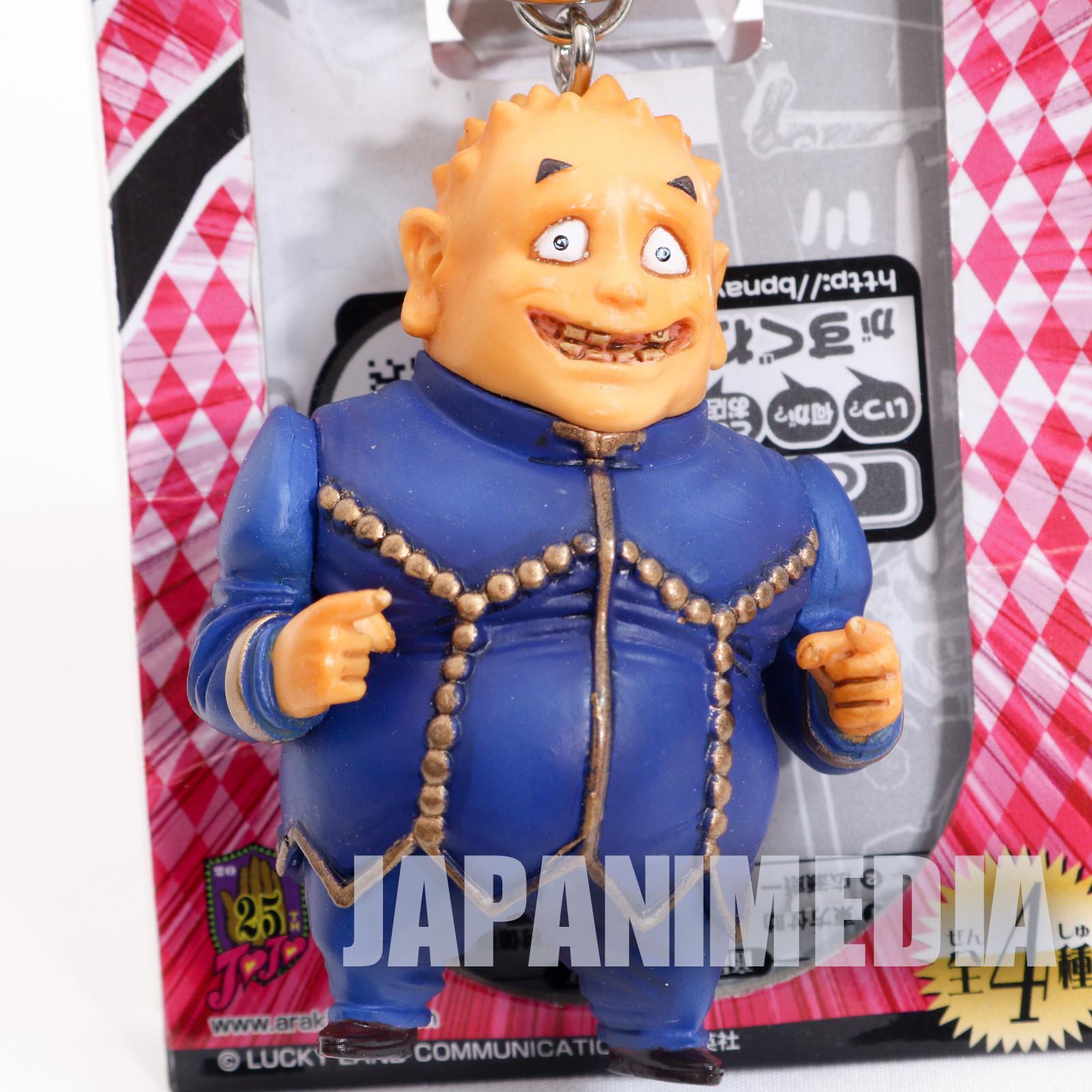 JoJo's Bizarre Adventure Shigekiyo Yangu Figure Keychain JAPAN ANIME