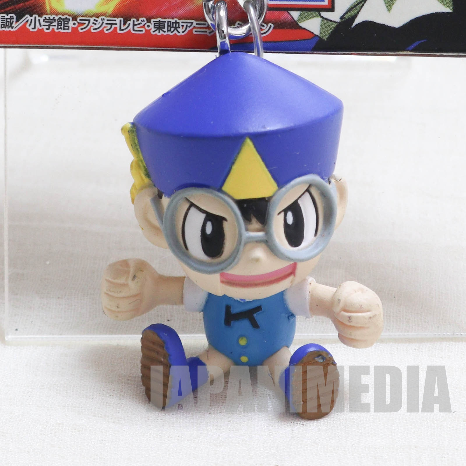 Zatch Bell! Kido Figure Keychain 2 JAPAN ANIME