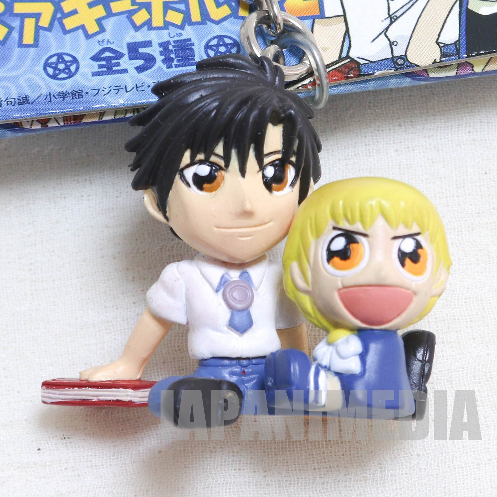 Zatch Bell! Kiyo Takamine & Zatch Bell Pair Figure Keychain 2 JAPAN ANIME
