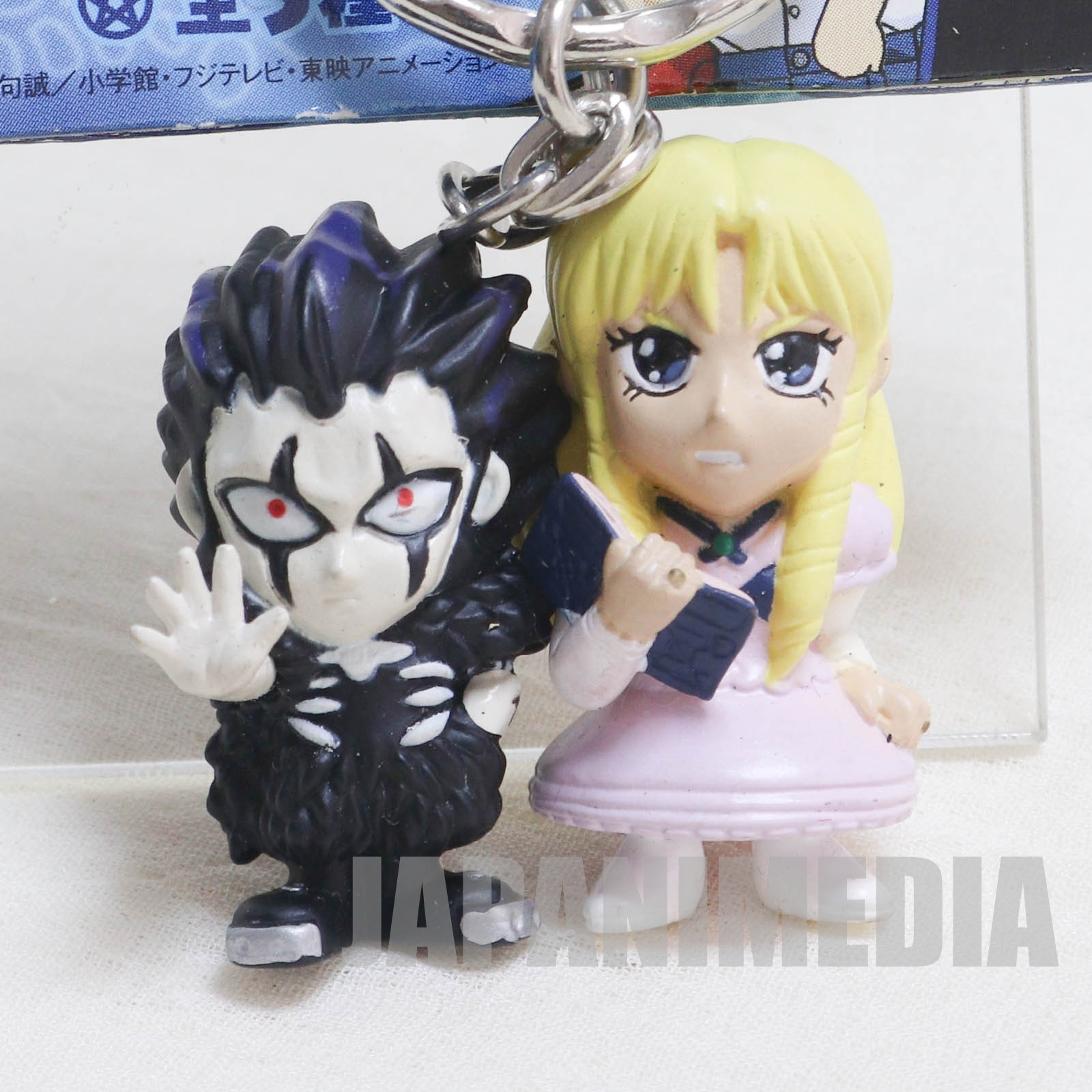 Zatch Bell! Sherry Belmont & Brago Pair Figure Keychain 2 JAPAN ANIME