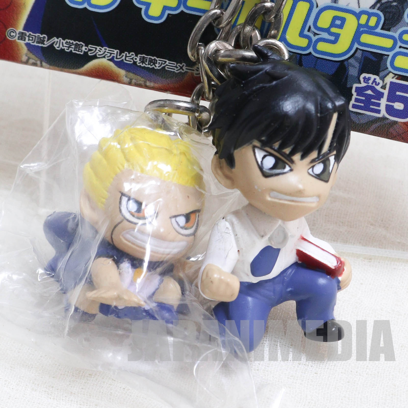 Zatch Bell! Kiyo Takamine & Zatch Bell Pair Figure Keychain 3 JAPAN ANIME