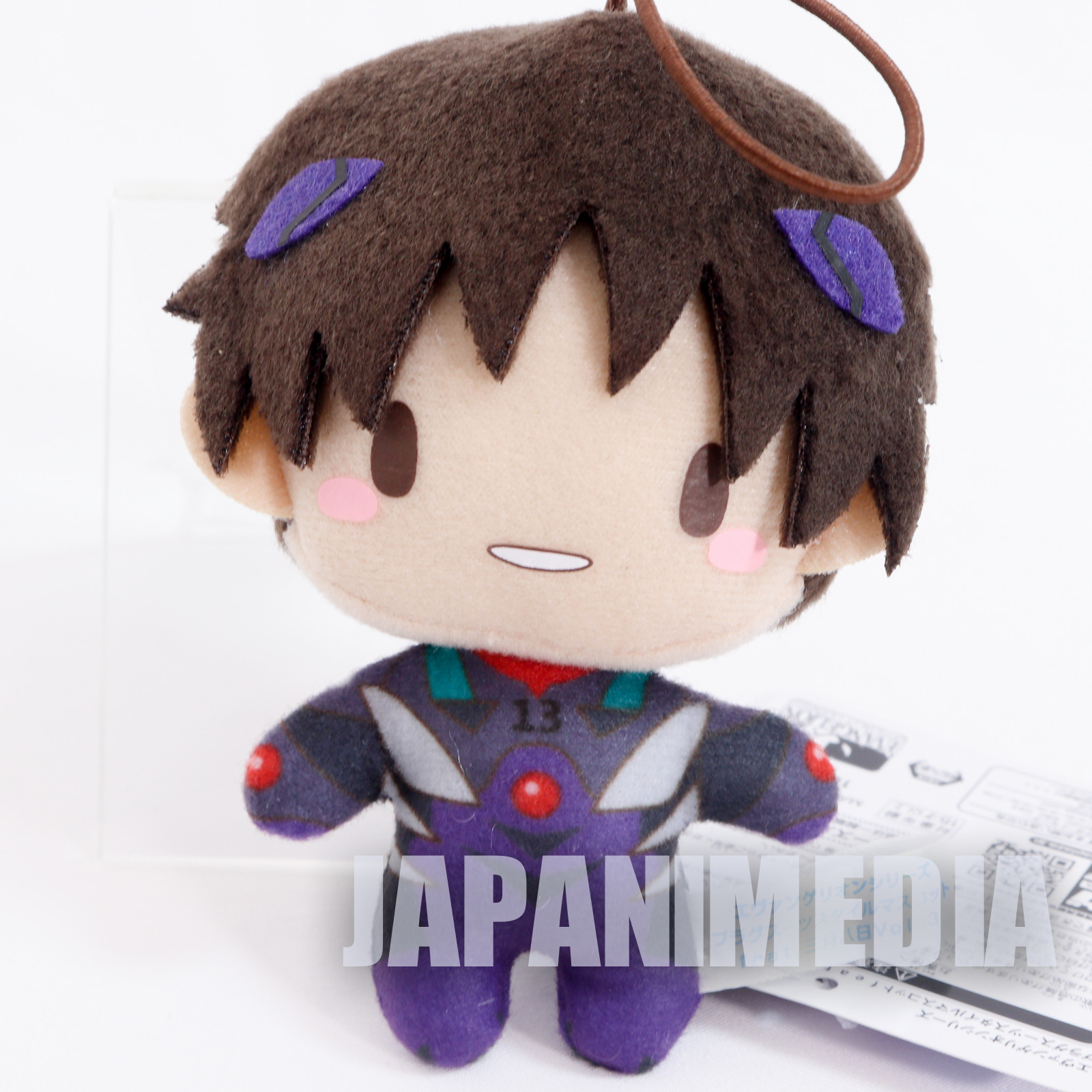 Evangelion Shinji Ikari Plugsuit Mini Plush Doll SEGA JAPAN ANIME MANGA